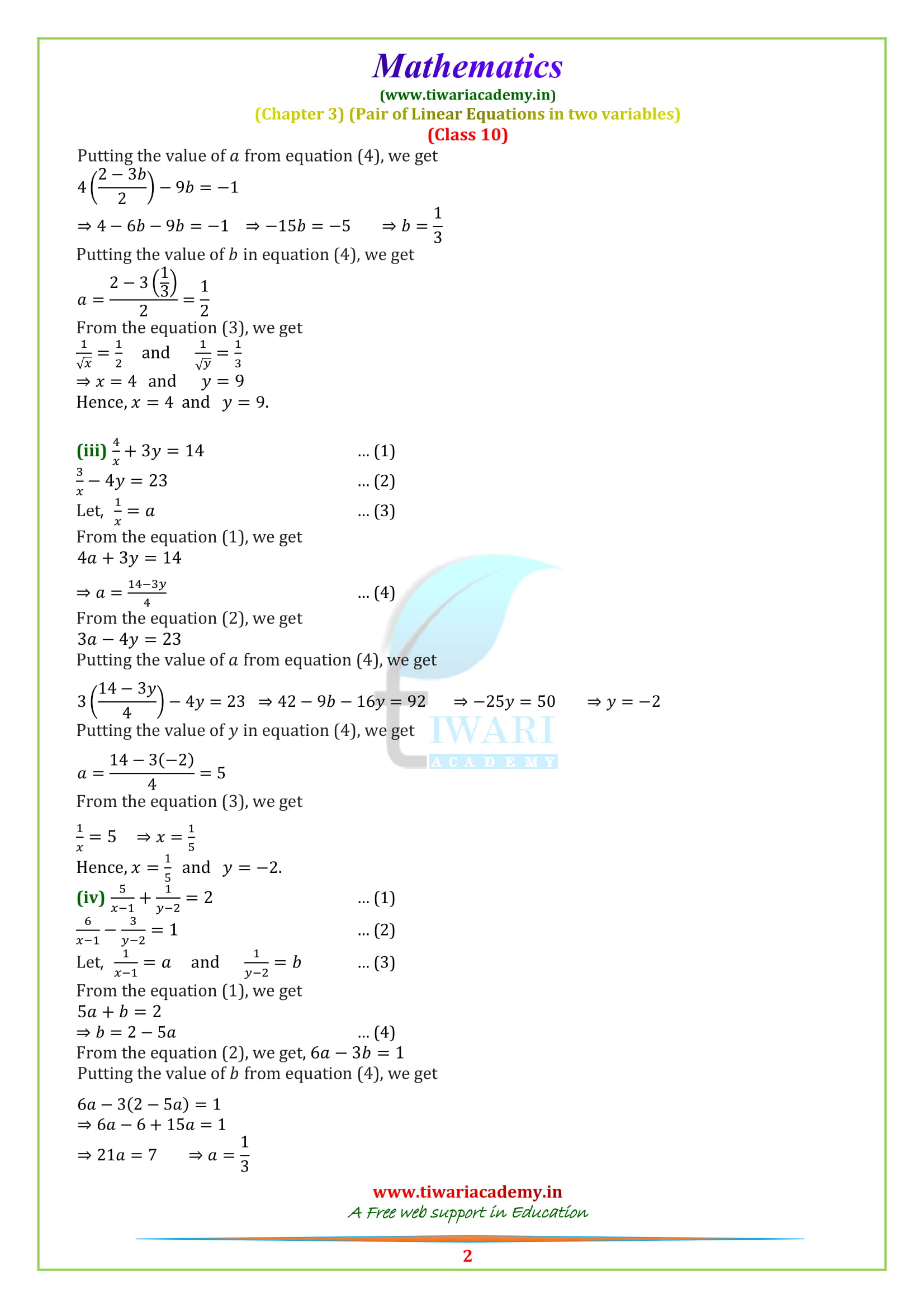 10 Maths exercise 3.6 question 1 solutions