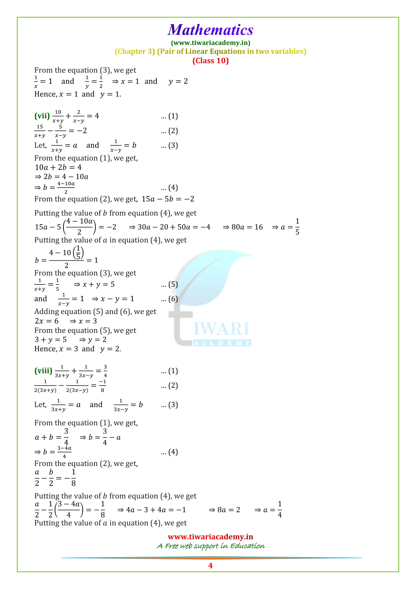 10 maths ex. 3.6 in english for up board