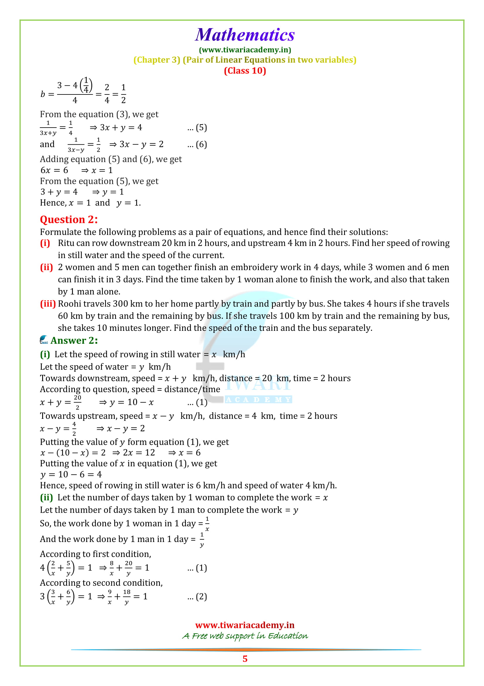 ncert sols exercise 3.6 of class x