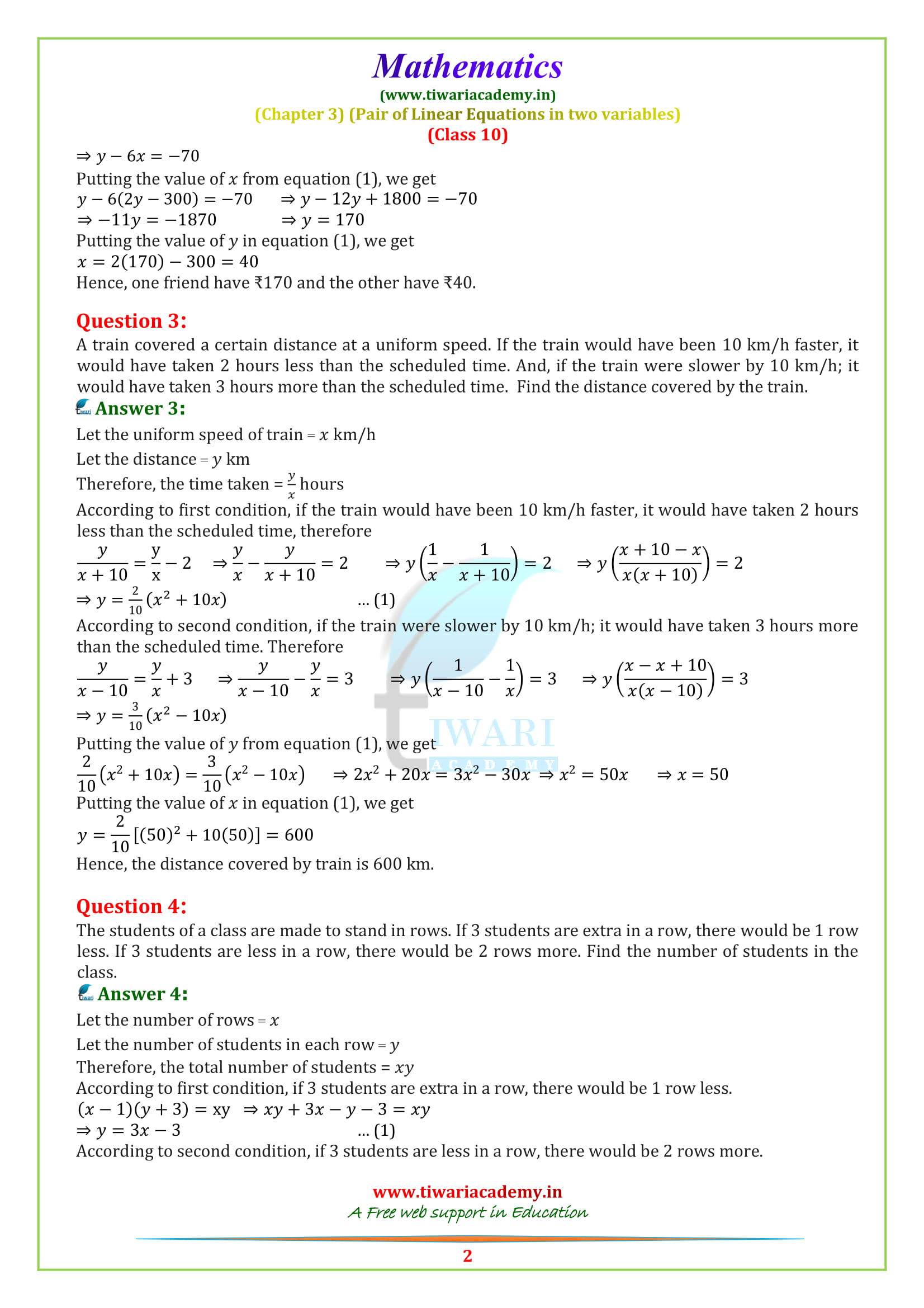 10 Maths optional exercise 3.7 solutions question 1, 2, 3, 4