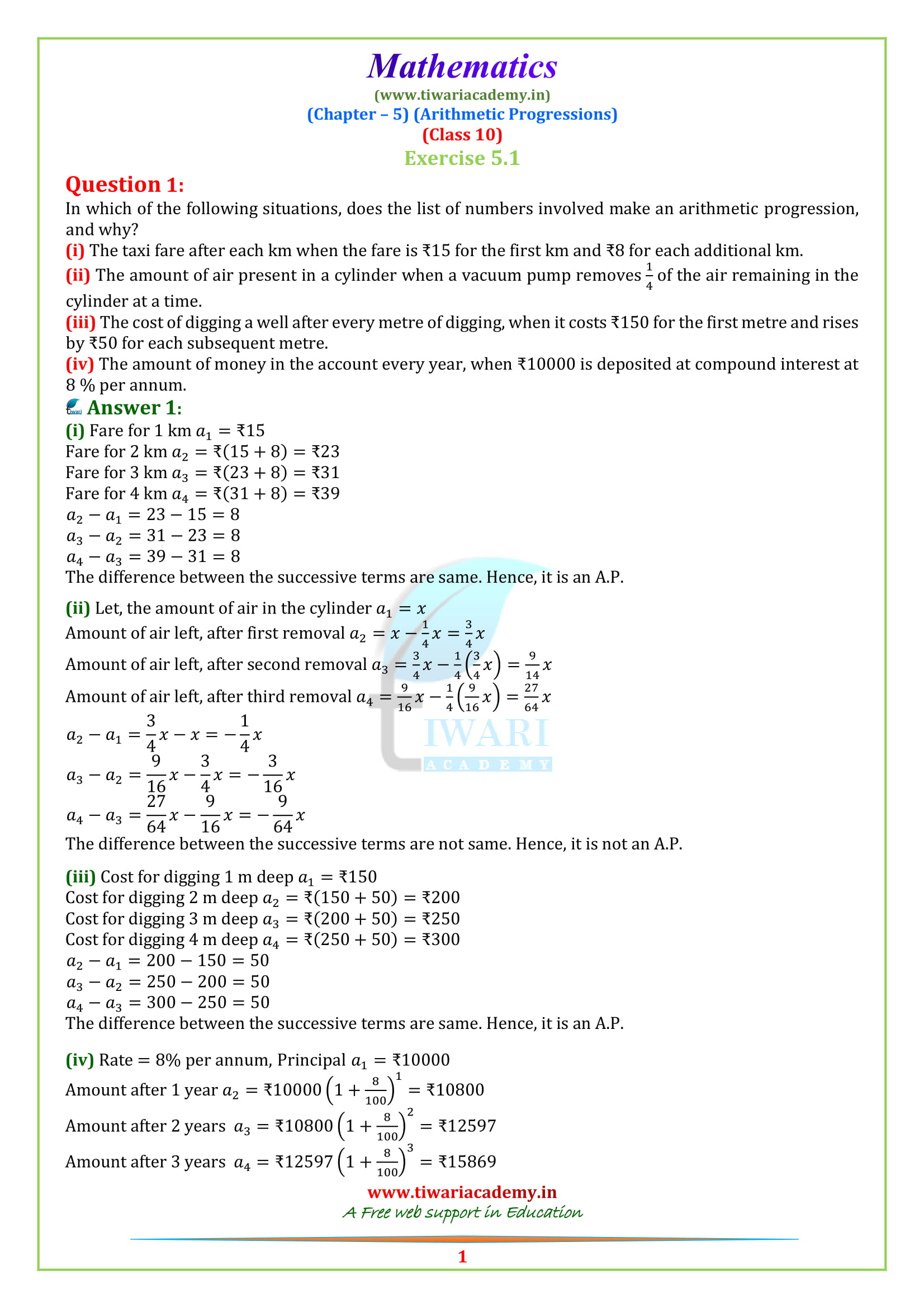 NCERT Solutions for Class 10 Maths Exercise 5.1 all question in English medium