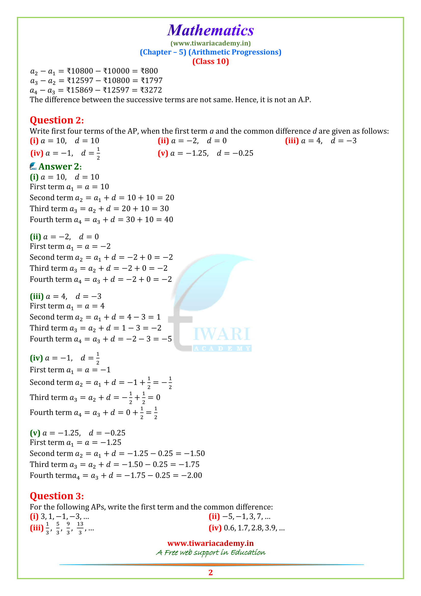 NCERT Solutions for Class 10 Maths Exercise 5.1 updated for 2018-19