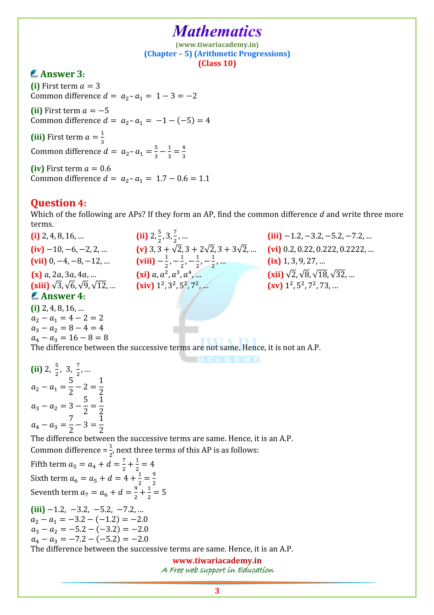 NCERT Solutions for Class 10 Maths Exercise 5.1 for cbse and up board