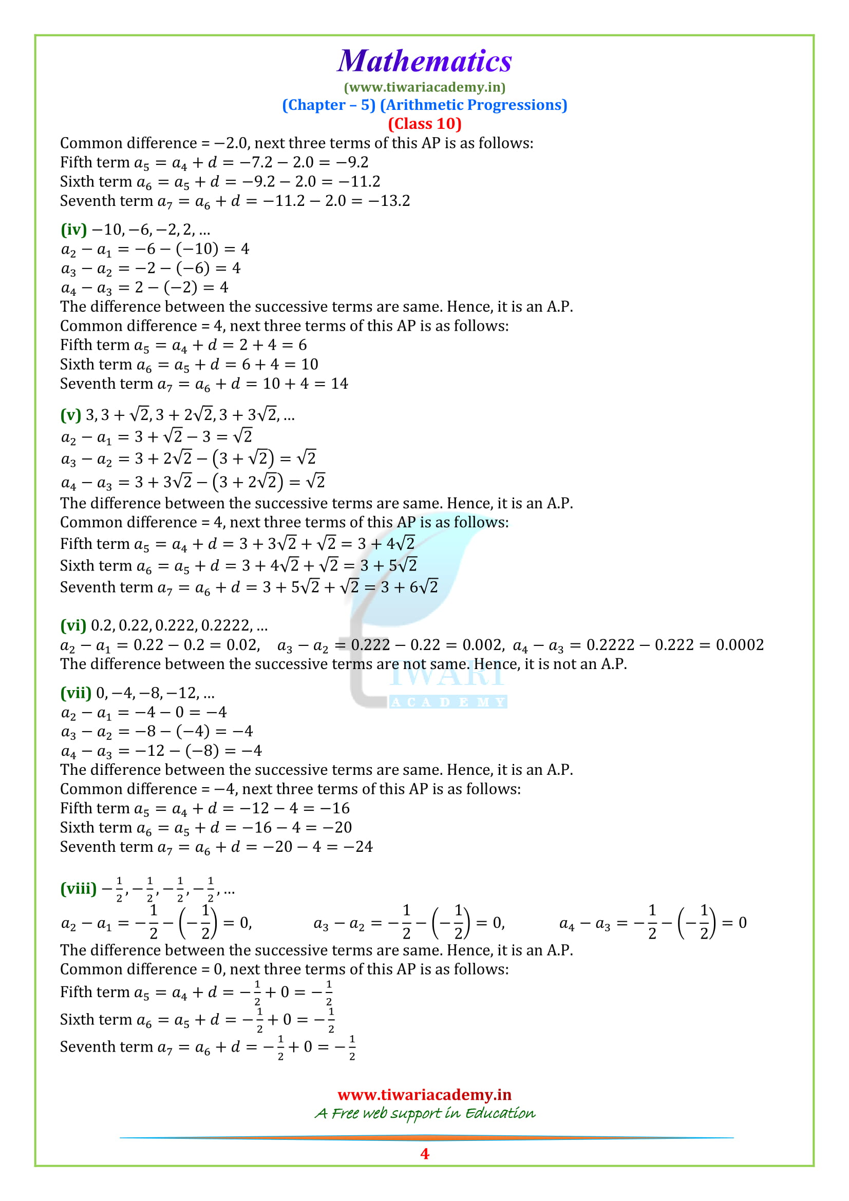 NCERT Solutions for Class 10 Maths Exercise 5.1 all in pdf