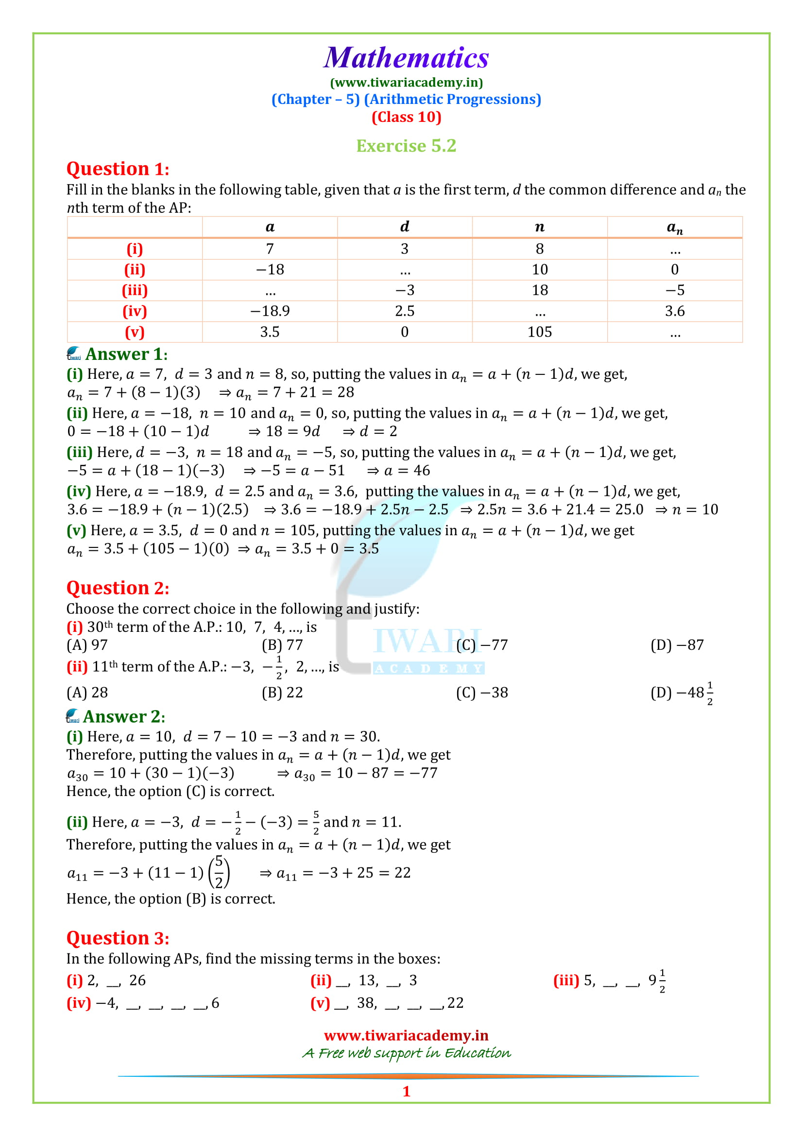 NCERT Solutions for class 10 Maths Exercise 5.2 Question 1, 2, 3, 4