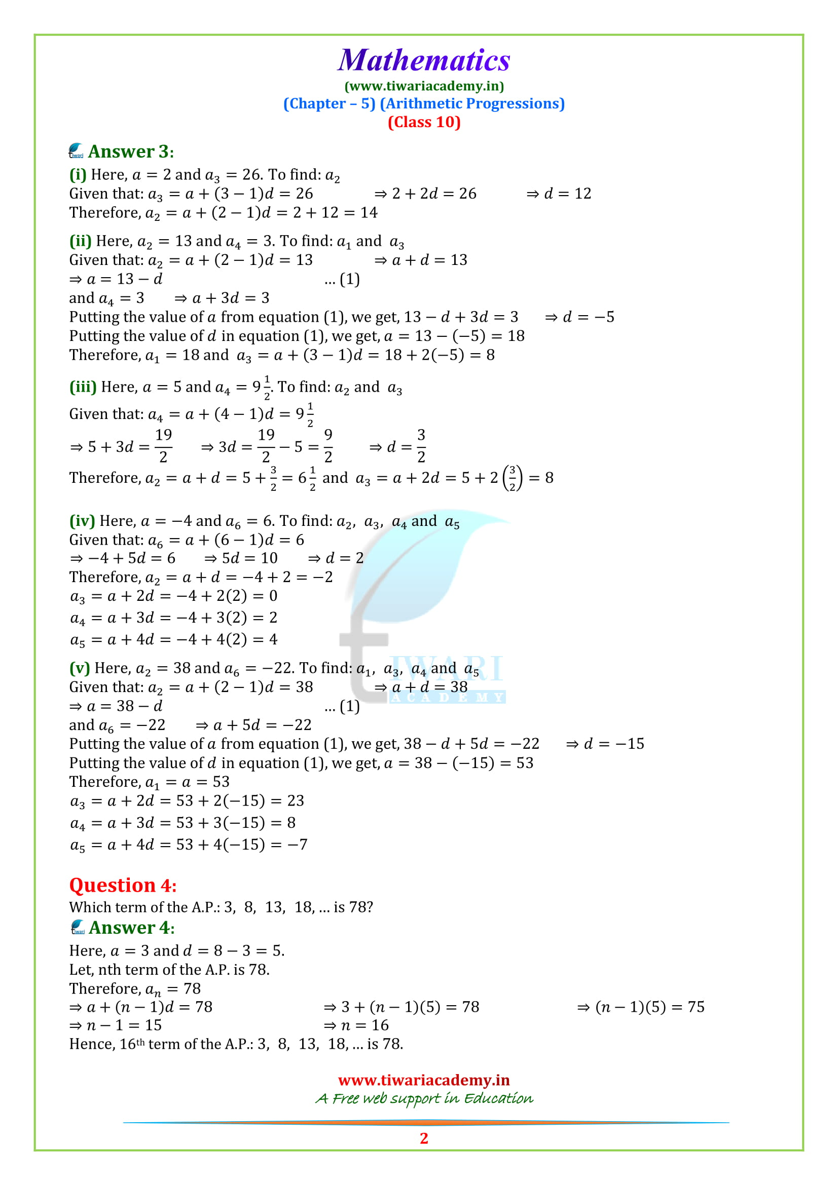NCERT Solutions for class 10 Maths Exercise 5.2 question 5, 6, 7, 8