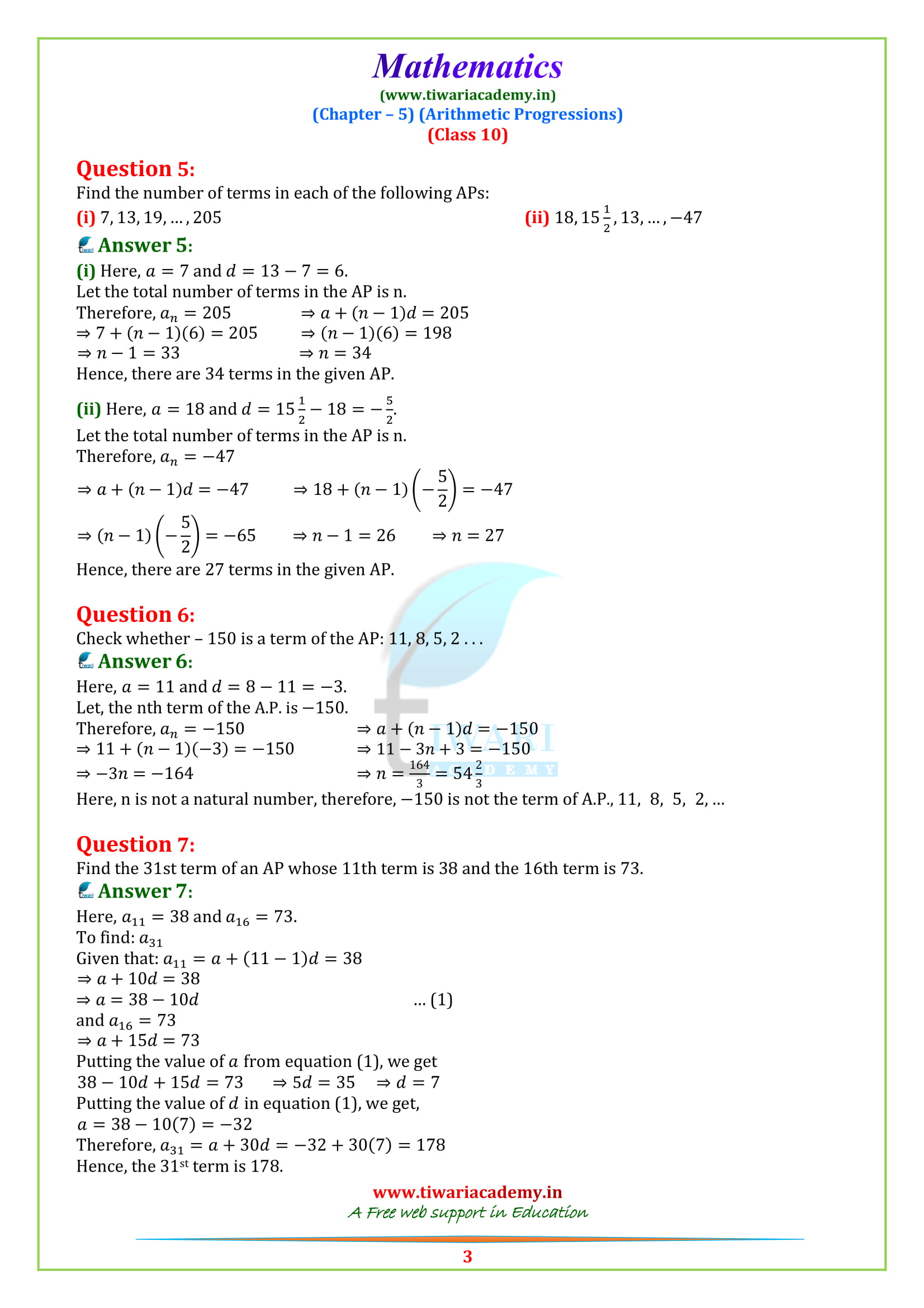 Premise Indicator Words: NCERT Solutions For Class 10 Maths Chapter 5 Exercise 5.2