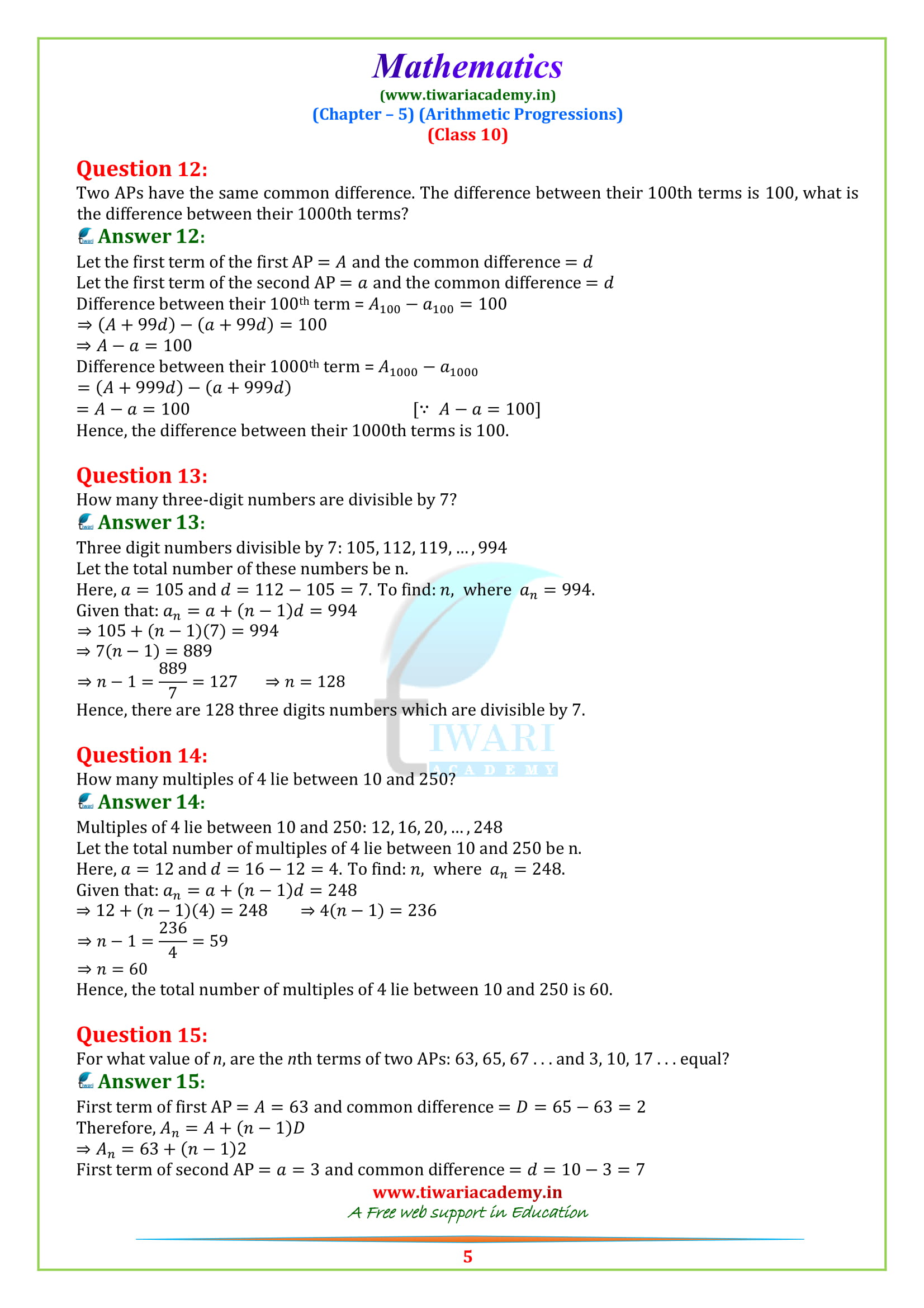 NCERT Solutions for class 10 Maths Exercise 5.2 for up bpard
