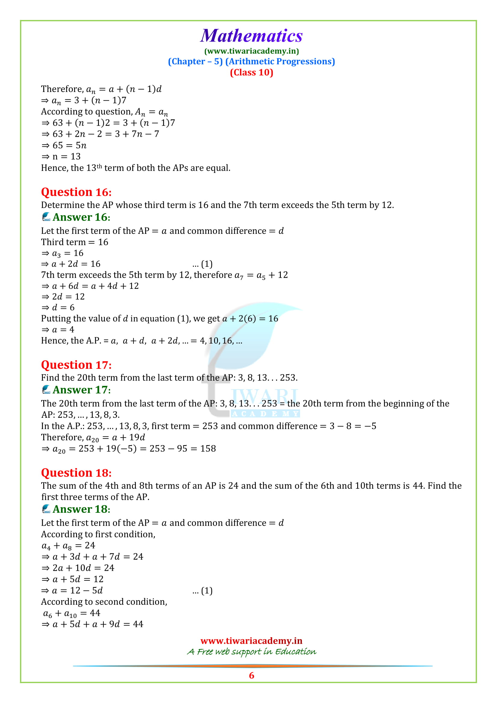 NCERT Solutions for class 10 Maths Exercise 5.2 question 9, 10, 11, 12, 13, 14.