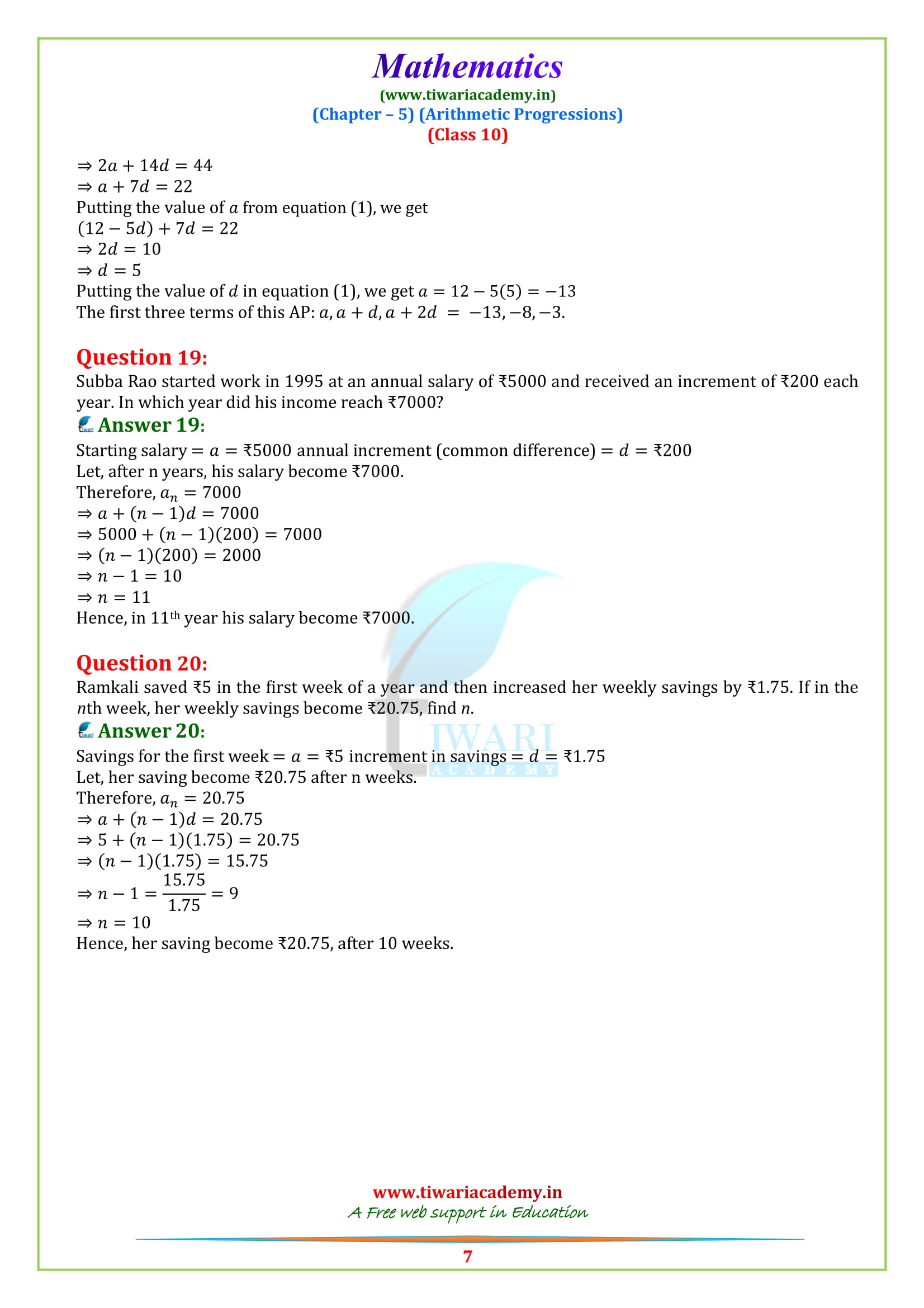 NCERT Solutions for class 10 Maths Exercise 5.2 question 14, 15, 16, 17, 18, 19