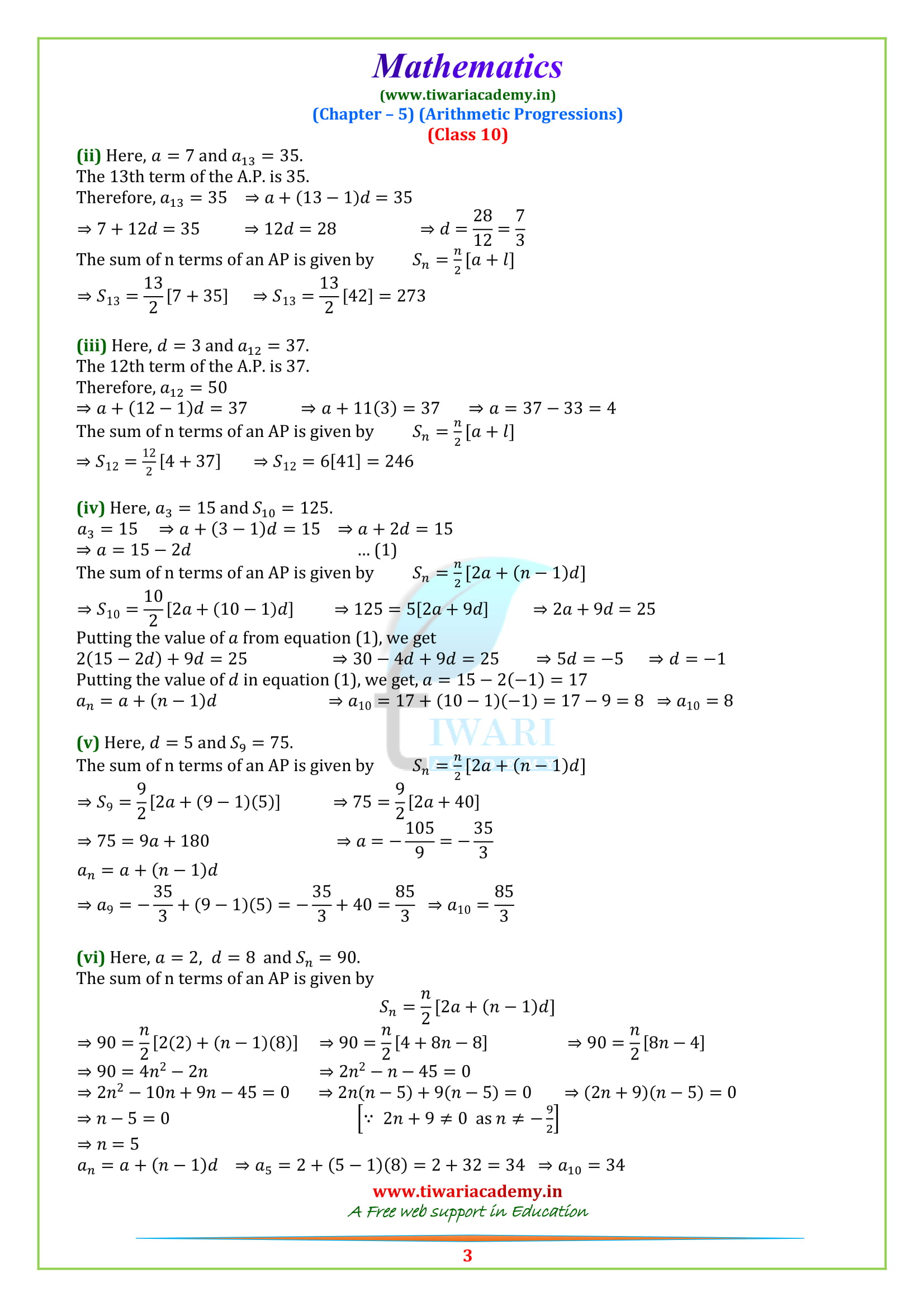 10 Maths Exercise 5.3 question 1, 2, 3 all parts solutions