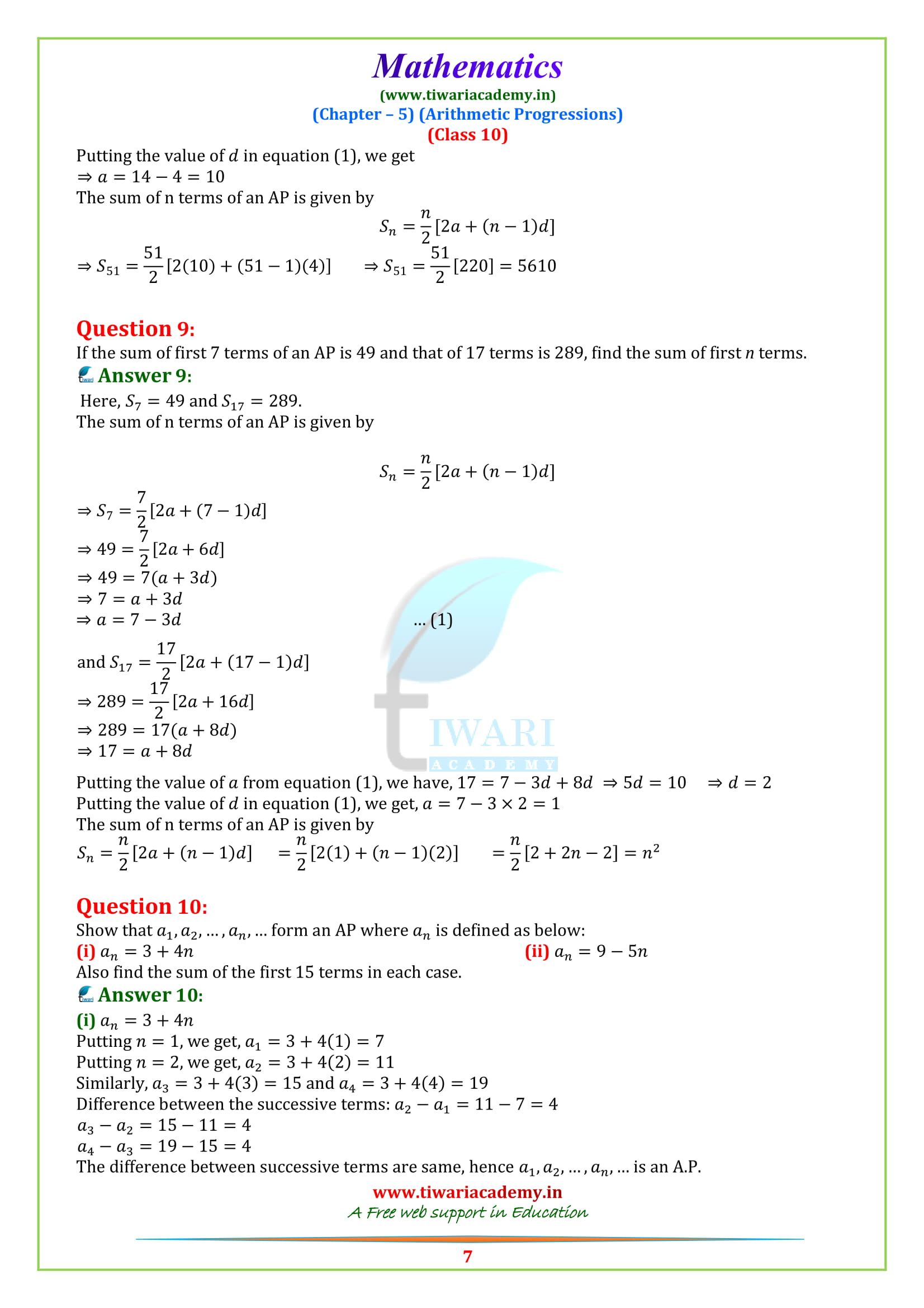 NCERT Sols for class 10 Maths exercise 5.3 all questions in english