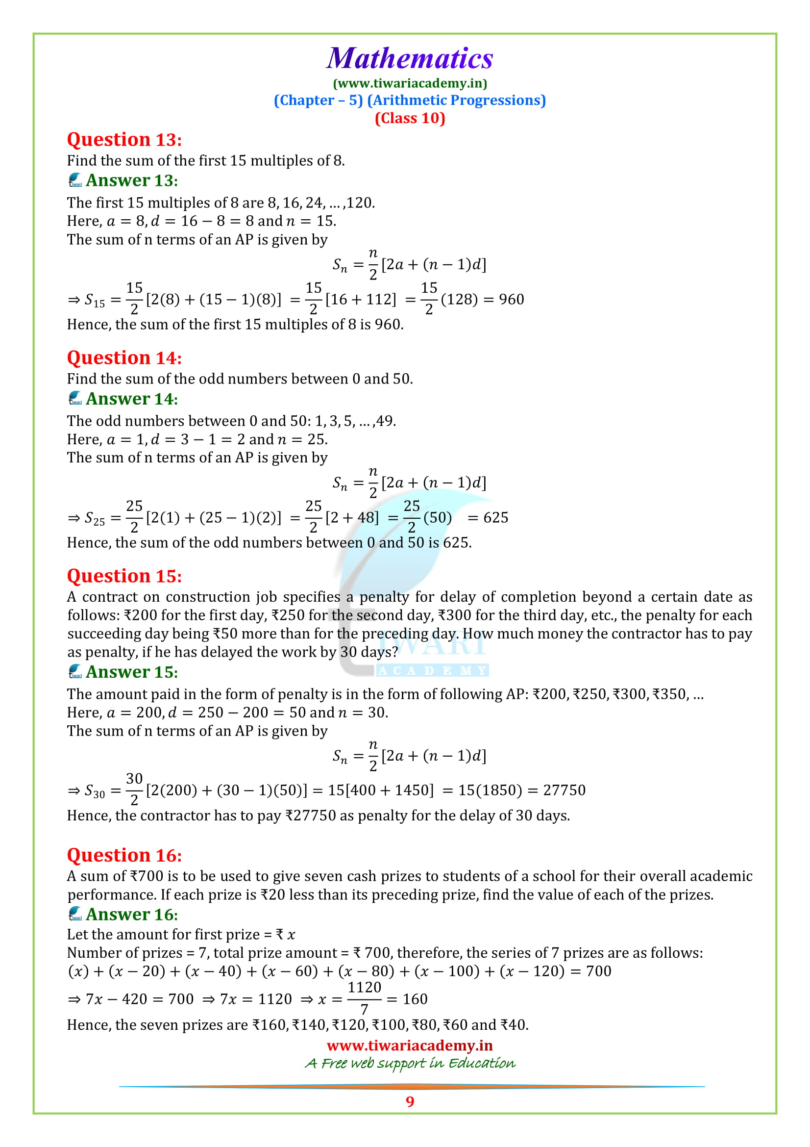 NCERT Sols for class 10 Maths exercise 5.3 for up board students
