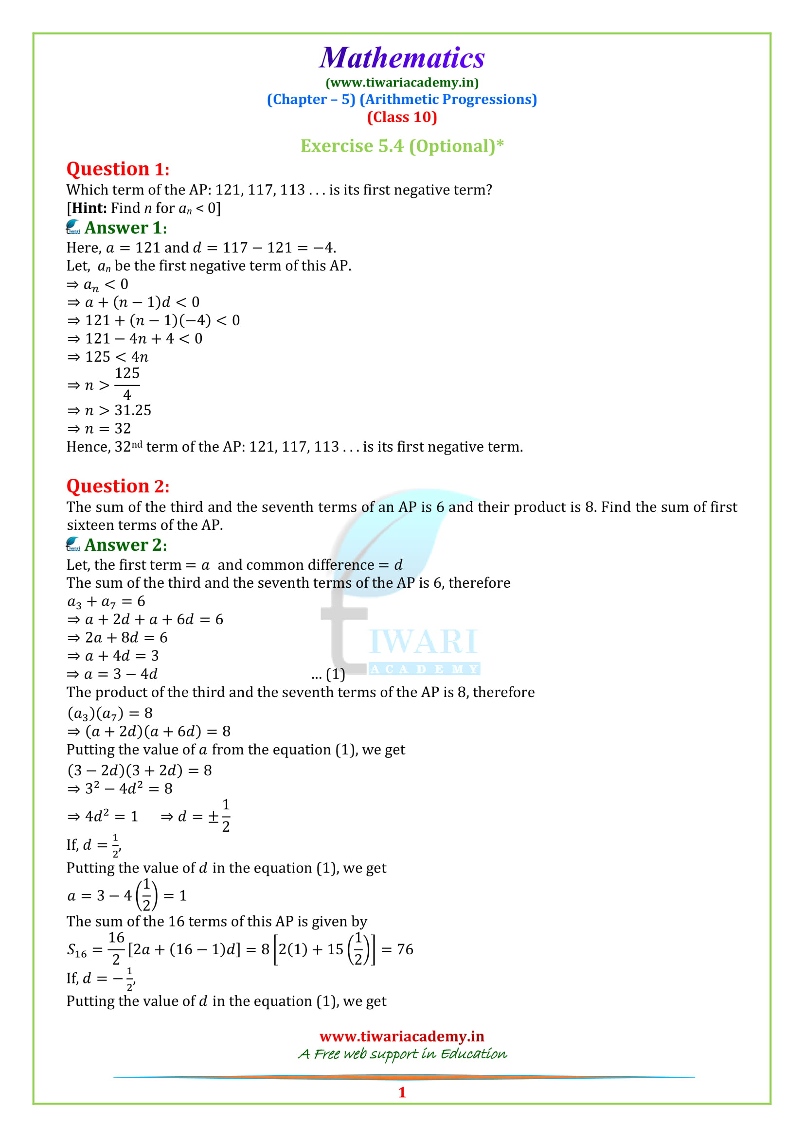 NCERT Solutions for class 10 maths Exercise 5.4 in English medium