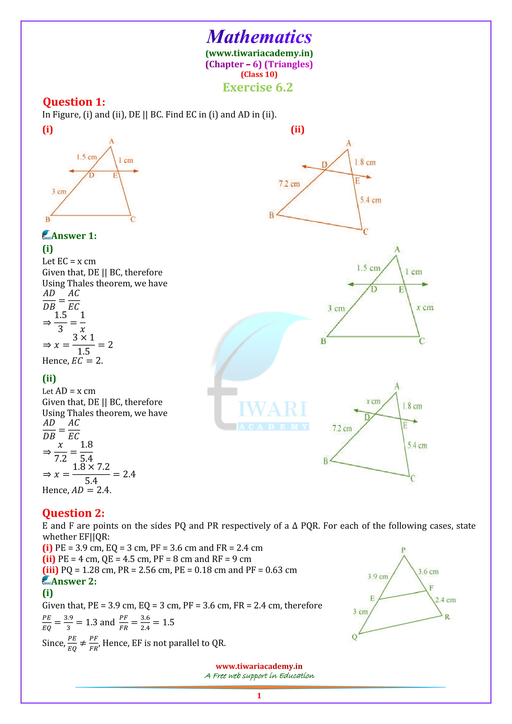 NCERT Solutions for Class 10 Maths Chapter 6 Exercise 6 2