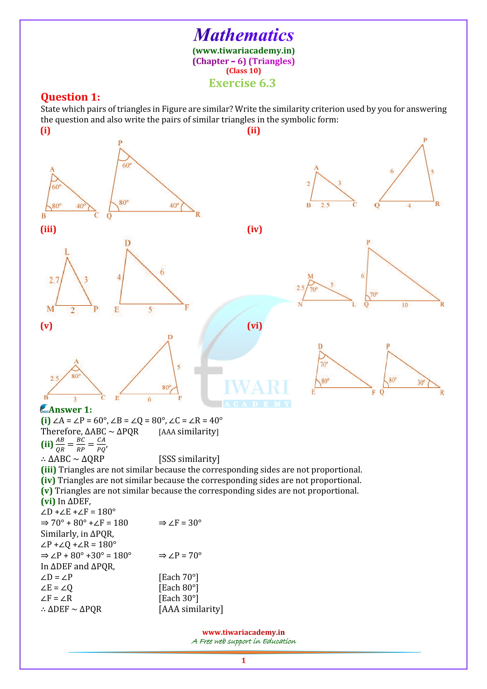 Class 8 maths chapter 6 exercise 6 3