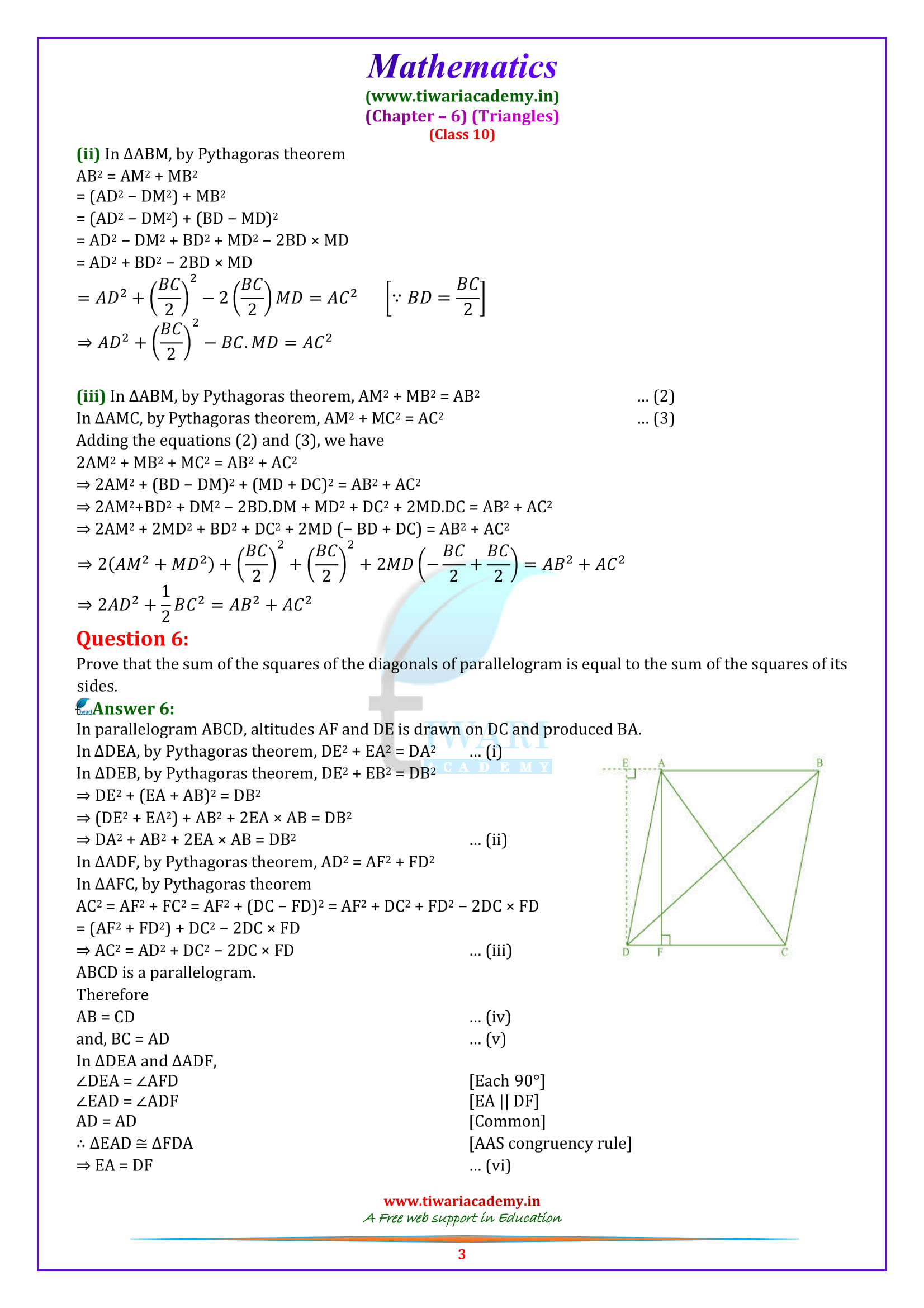 10 Maths optional Exercise 6.6 in English medium for up and cbse board