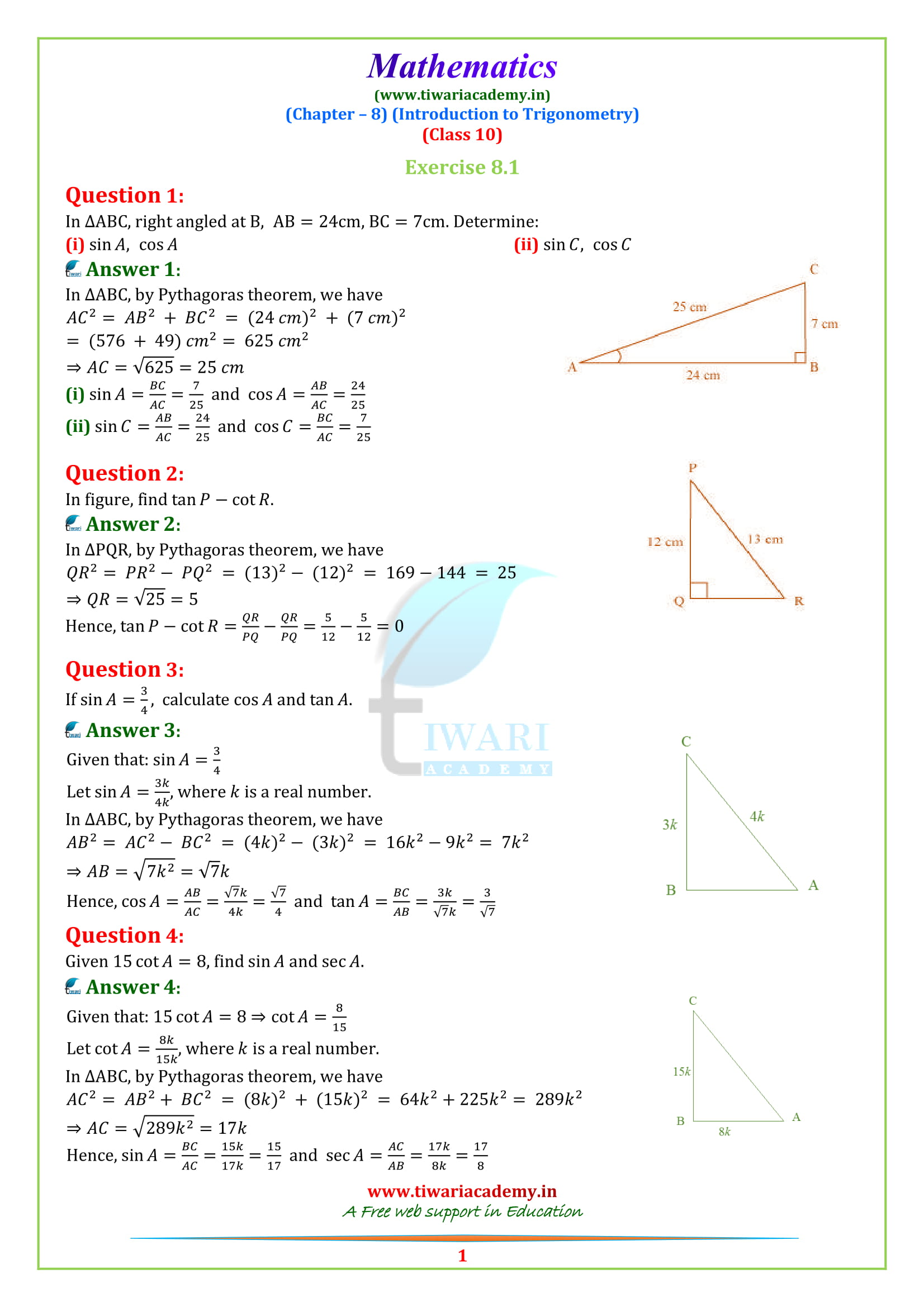 NCERT Solutions for class 10 Maths Chapter 8 Exercise 8.1 in English medium
