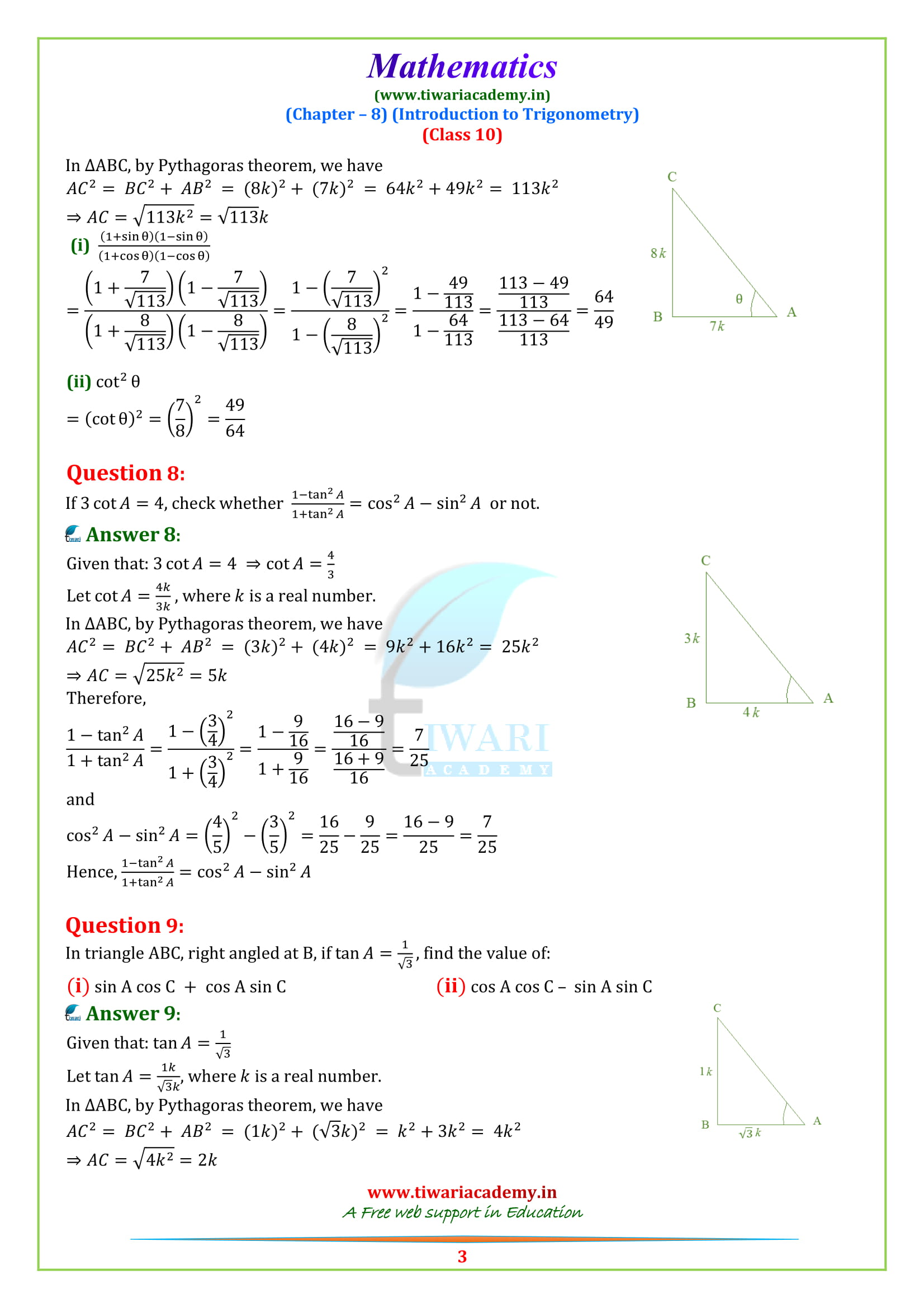 NCERT Solutions for class 10 Maths Chapter 8 Exercise 8.1 all question answers