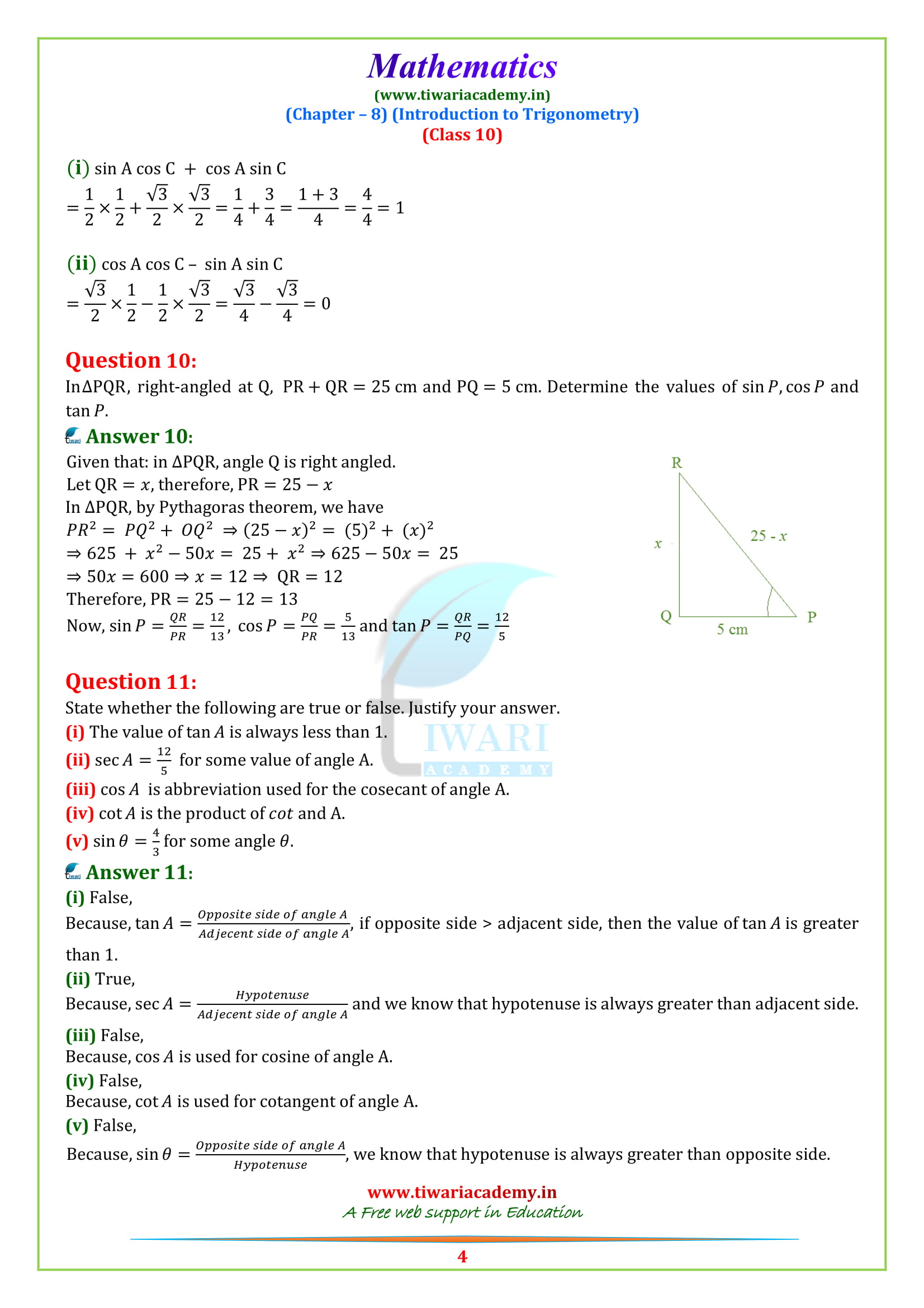 NCERT Solutions for class 10 Maths Chapter 8 Exercise 8.1 guide