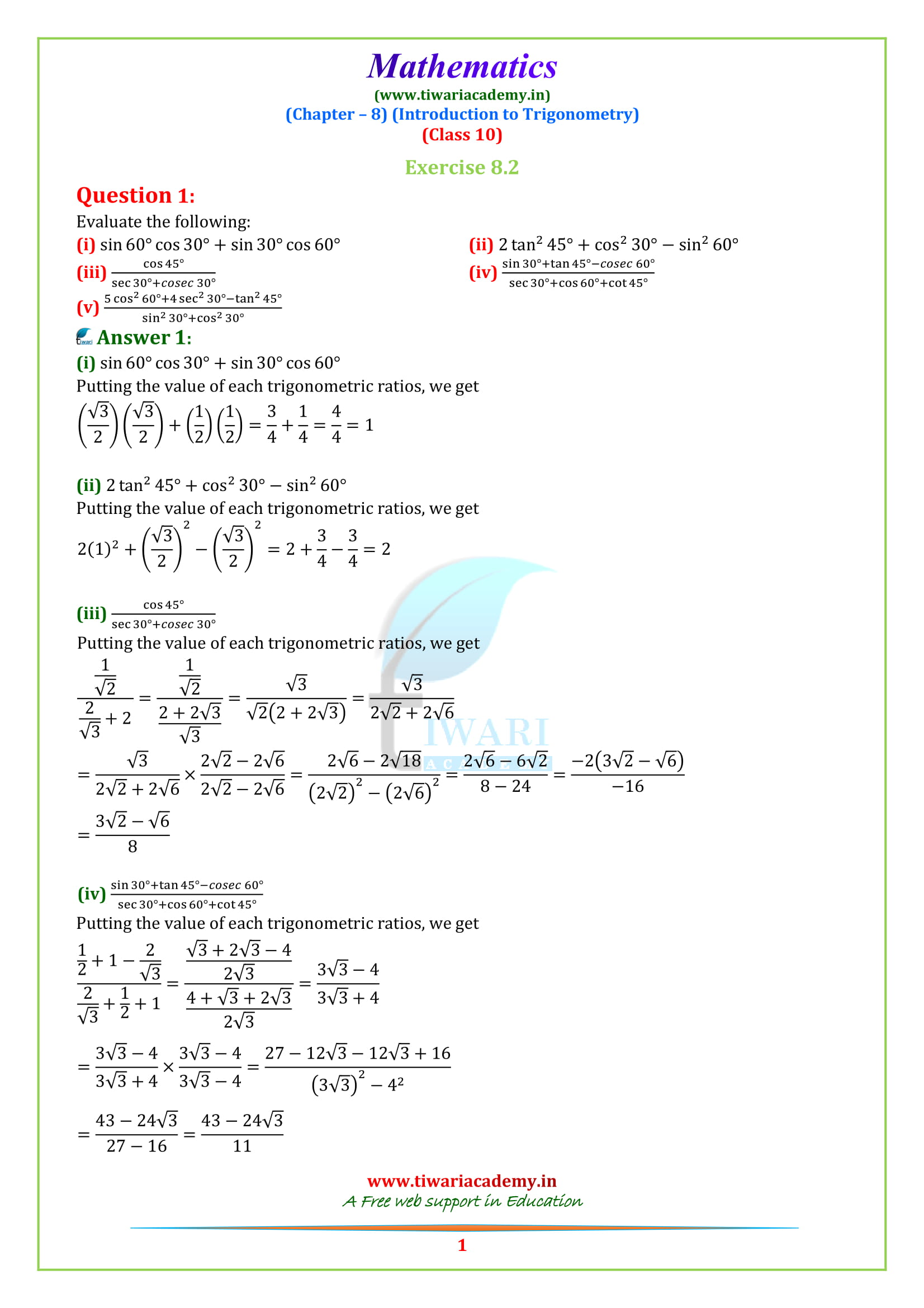 NCERT Solutions for Class 10 Maths Chapter 8 Exercise 8.2