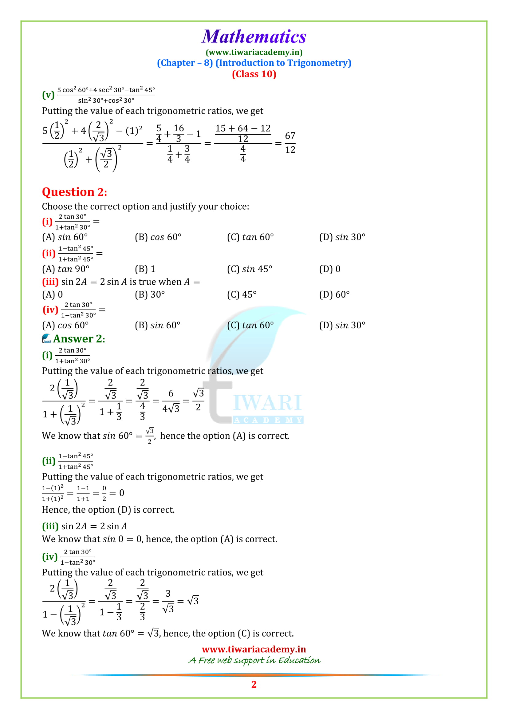 NCERT Solutions for Class 10 Maths Chapter 8 Exercise 8.2 updated for 2018-19