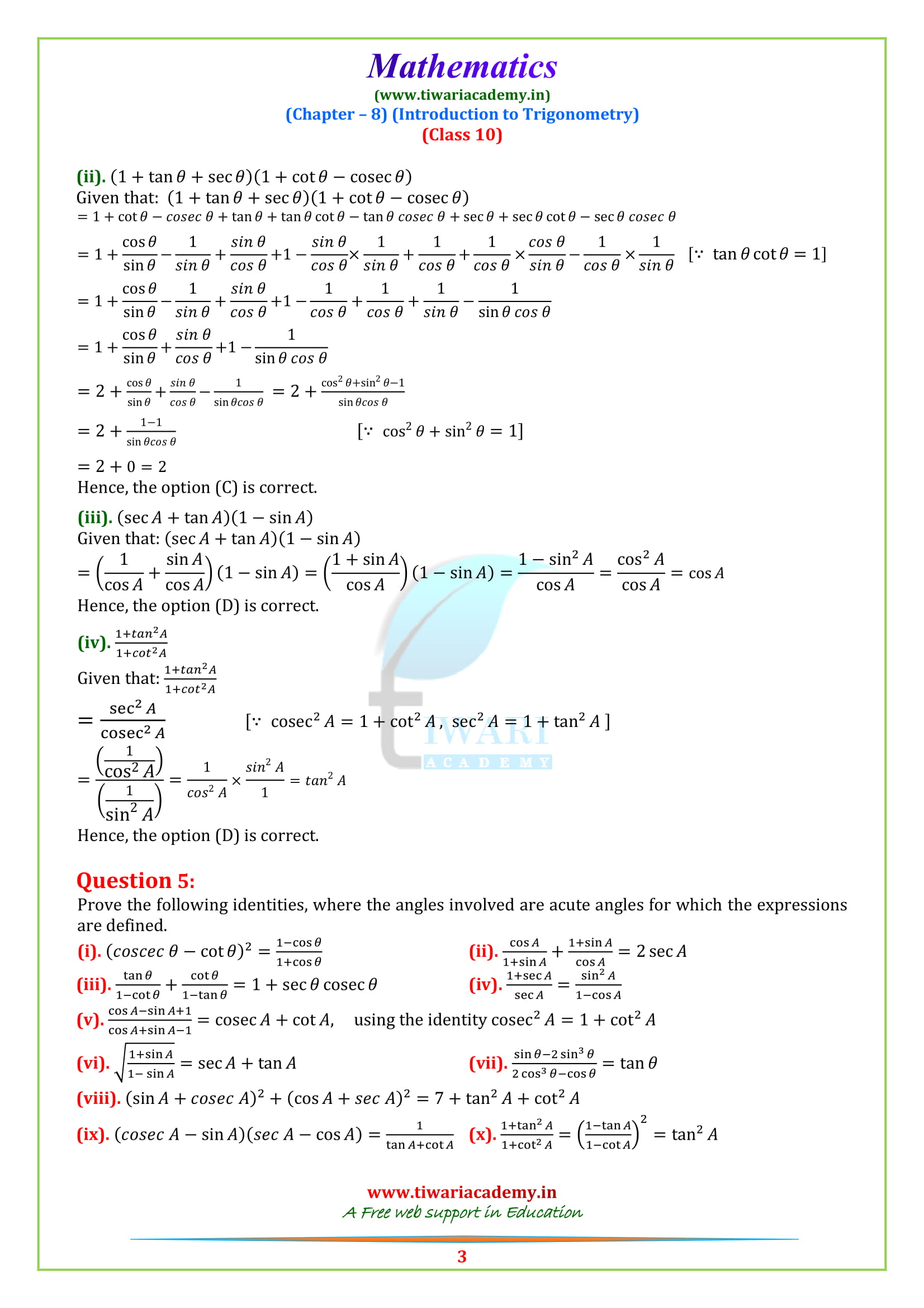NCERT Solutions for class 10 Maths Chapter 8 Exercise 8.4 updated for 2018-19 exams