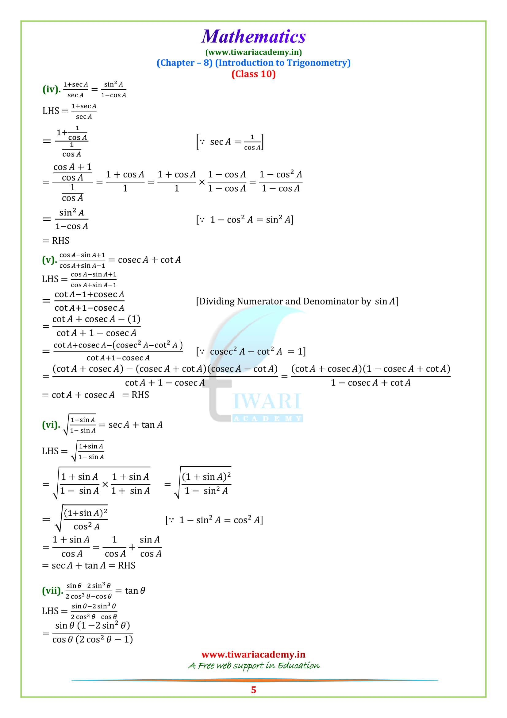 NCERT Solutions for class 10 Maths Chapter 8 Exercise 8.4 download in updated pdf