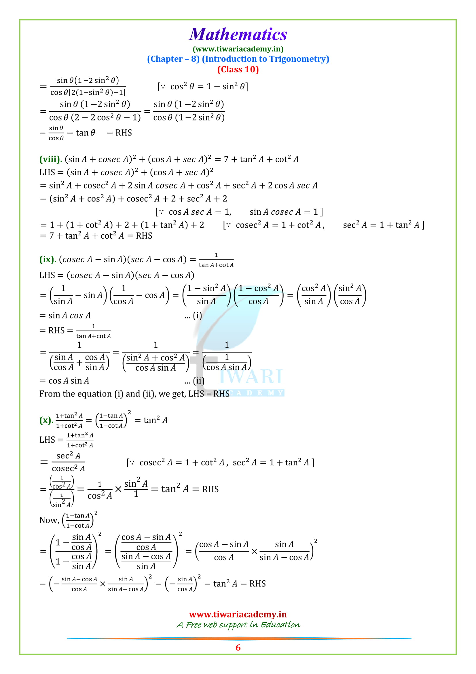 NCERT Solutions for class 10 Maths Chapter 8 Exercise 8.4 in simplified form