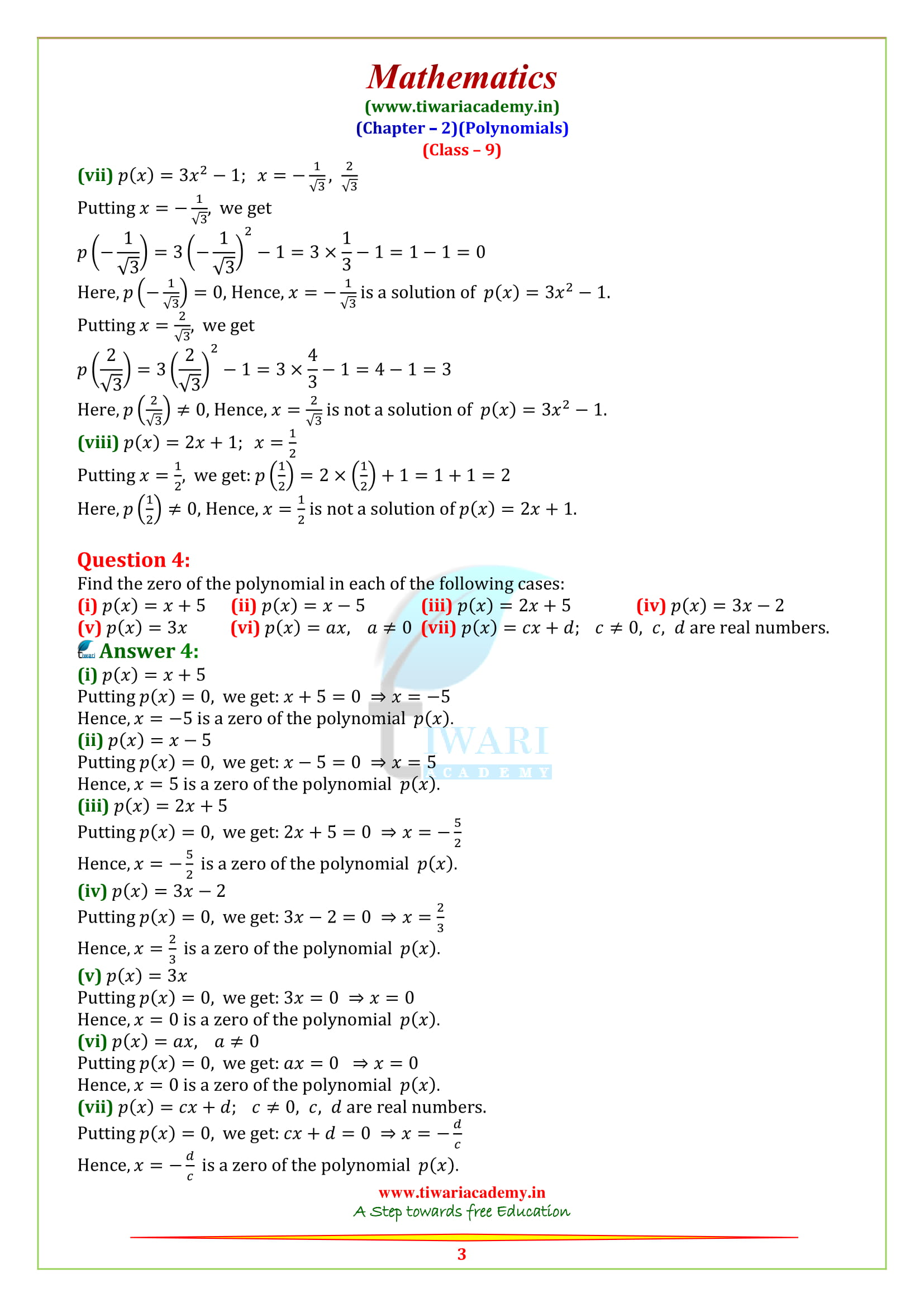 NCERT Solutions for class 9 Maths Chapter 2 Exercise 2.2 all updated for 2018-19