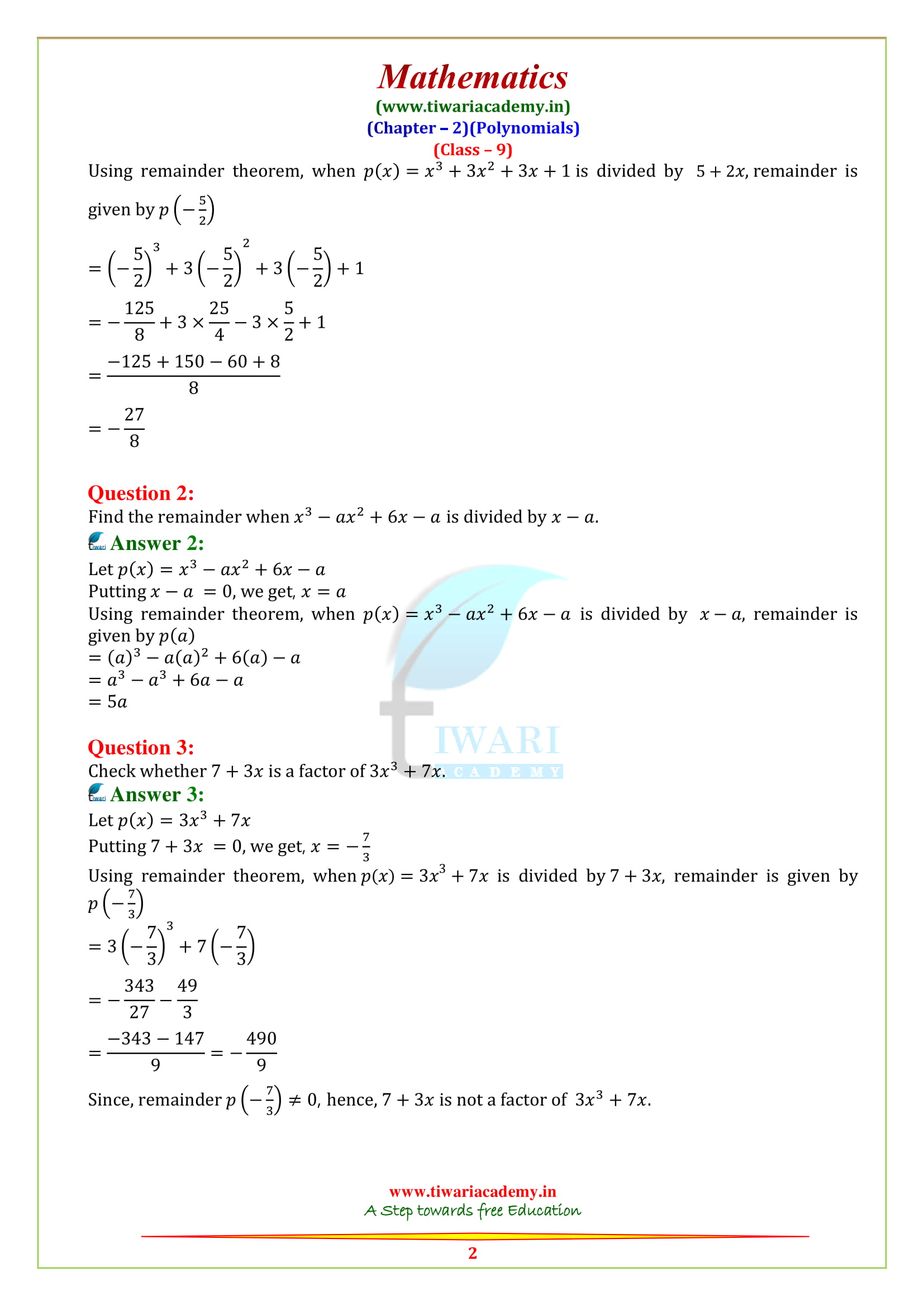 NCERT Solutions for class 9 Maths Chapter 2 Exercise 2.3 english medium