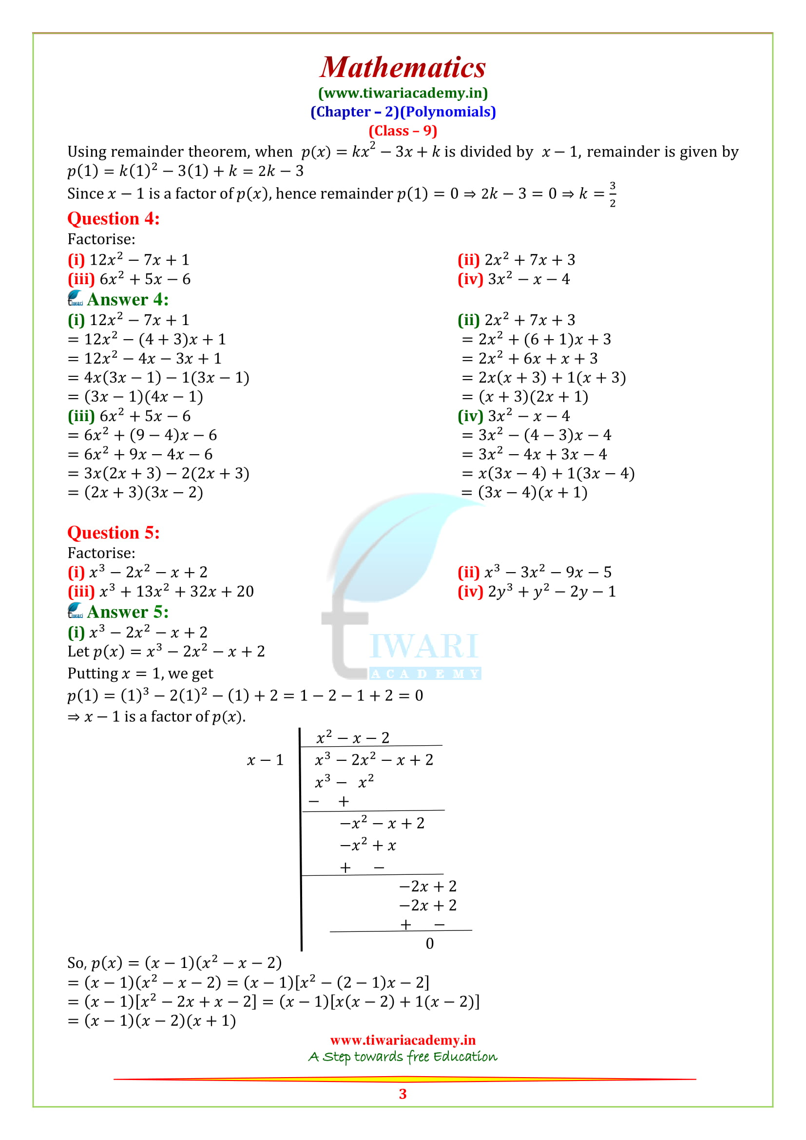 NCERT Solutions for class 9 Maths Chapter 2 Exercise 2.4 in pdf form