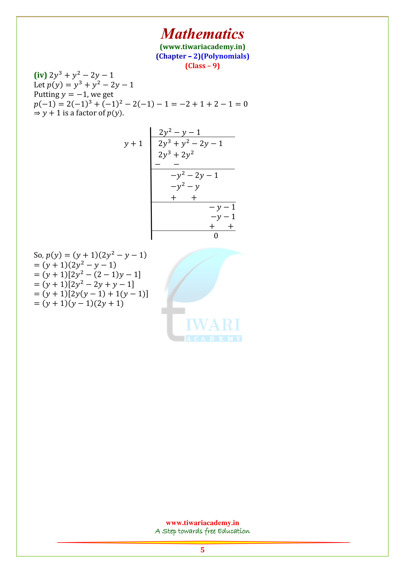NCERT Solutions for class 9 Maths Chapter 2 Exercise 2.4 download