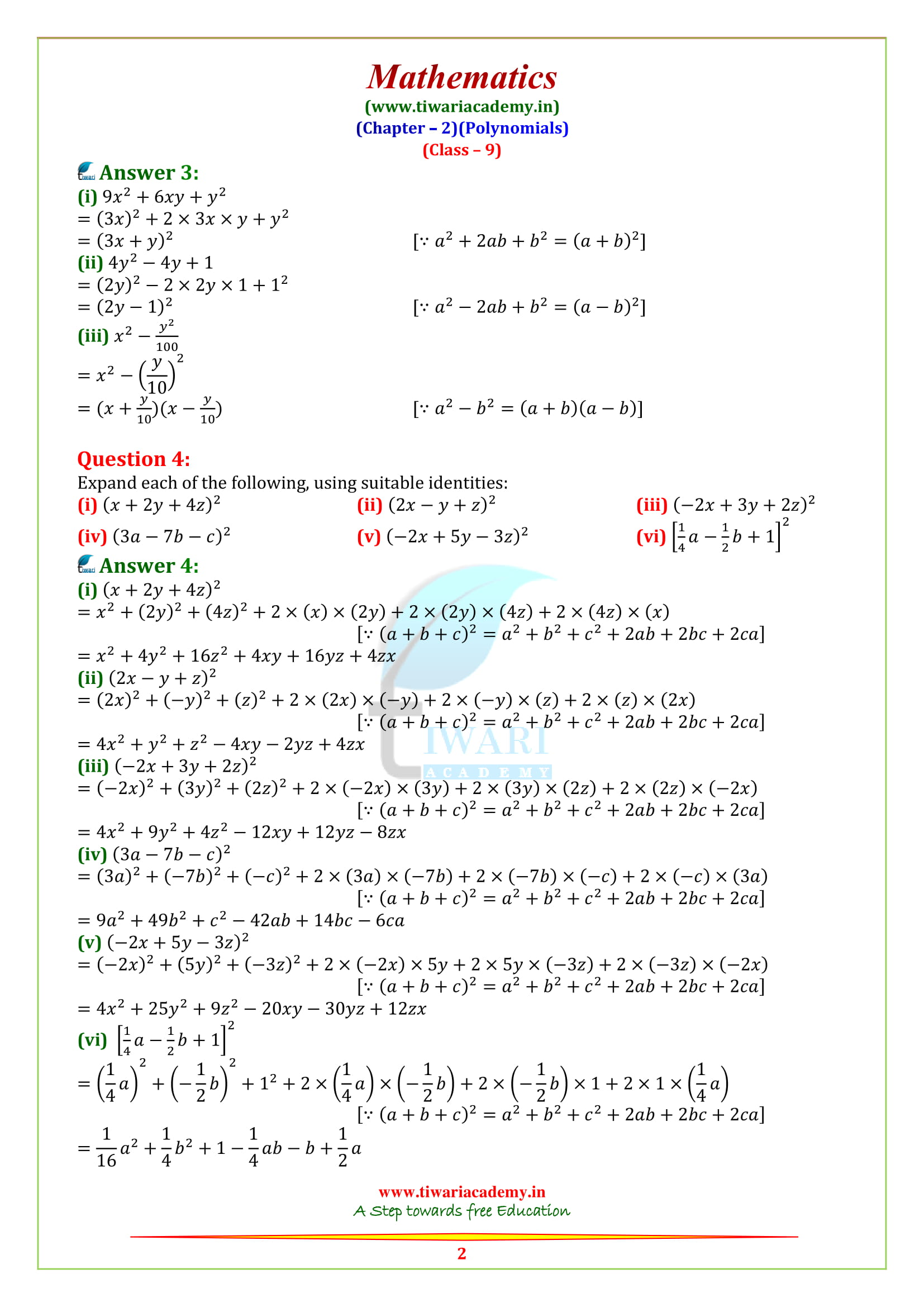 NCERT Solutions for class 9 Maths Chapter 2 Exercise 2.5 on new syllabus 2019