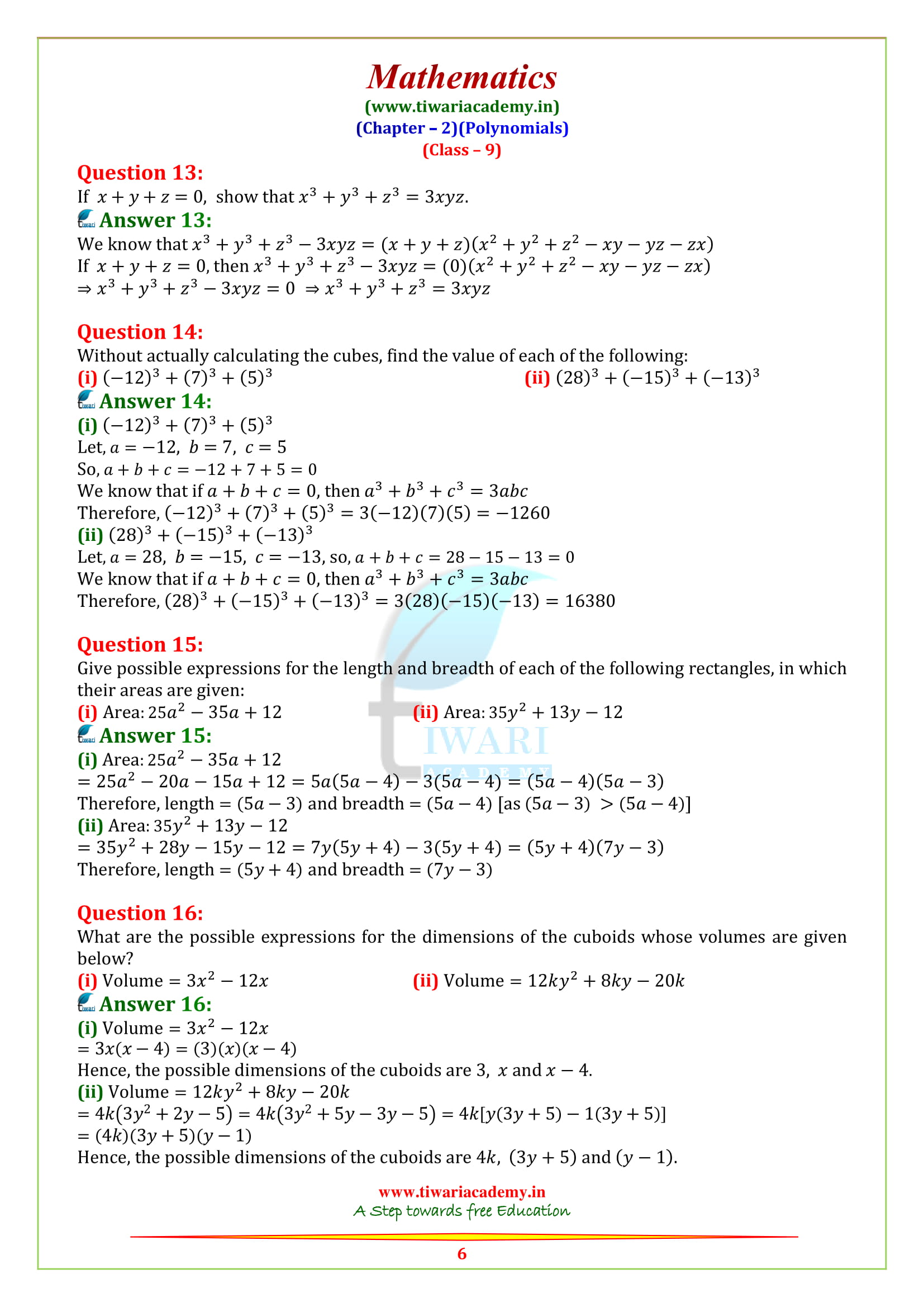 NCERT Solutions for class 9 Maths Chapter 2 Exercise 2.5 english med.
