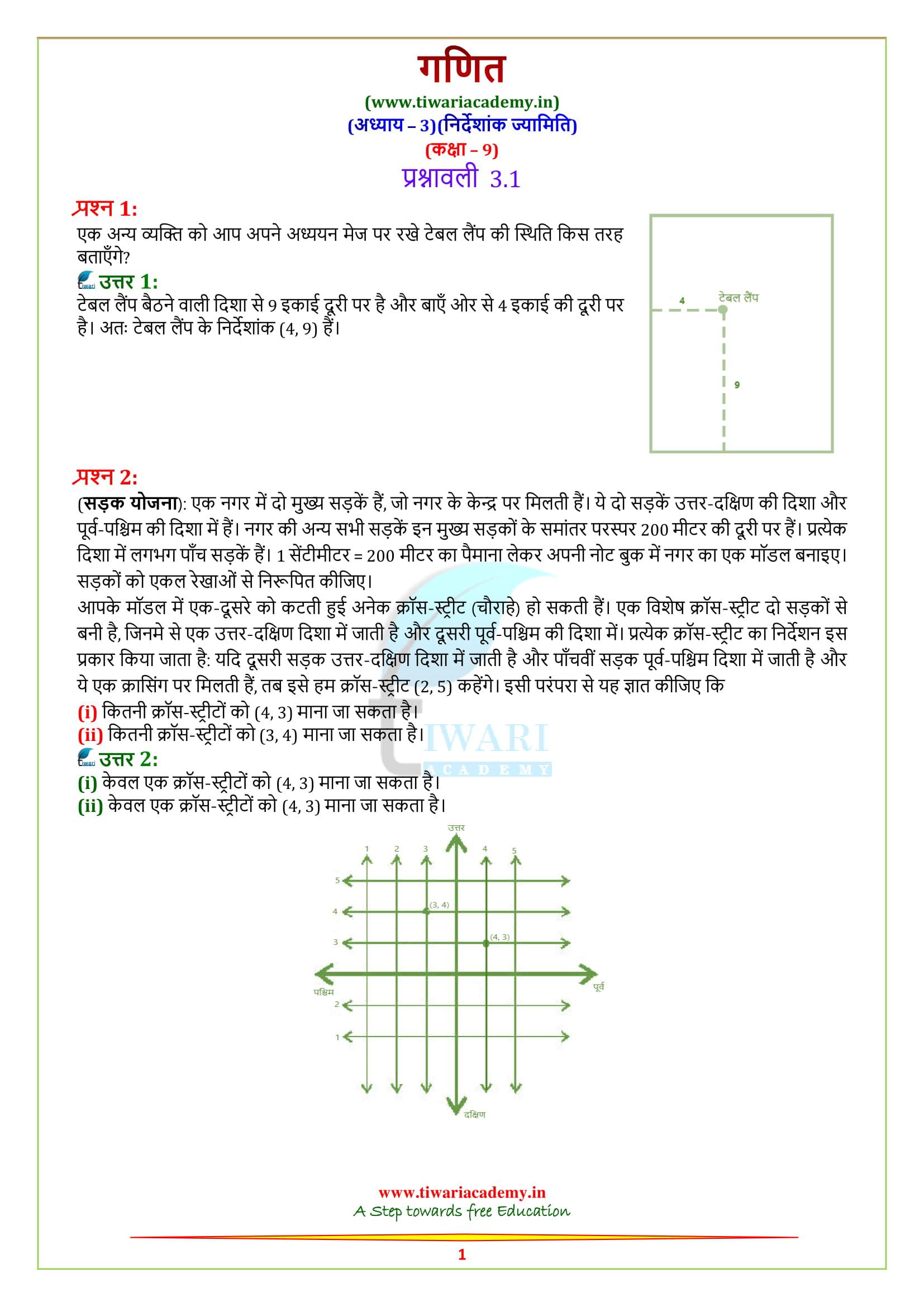 NCERT Solutions for class 9 Maths Chapter 3