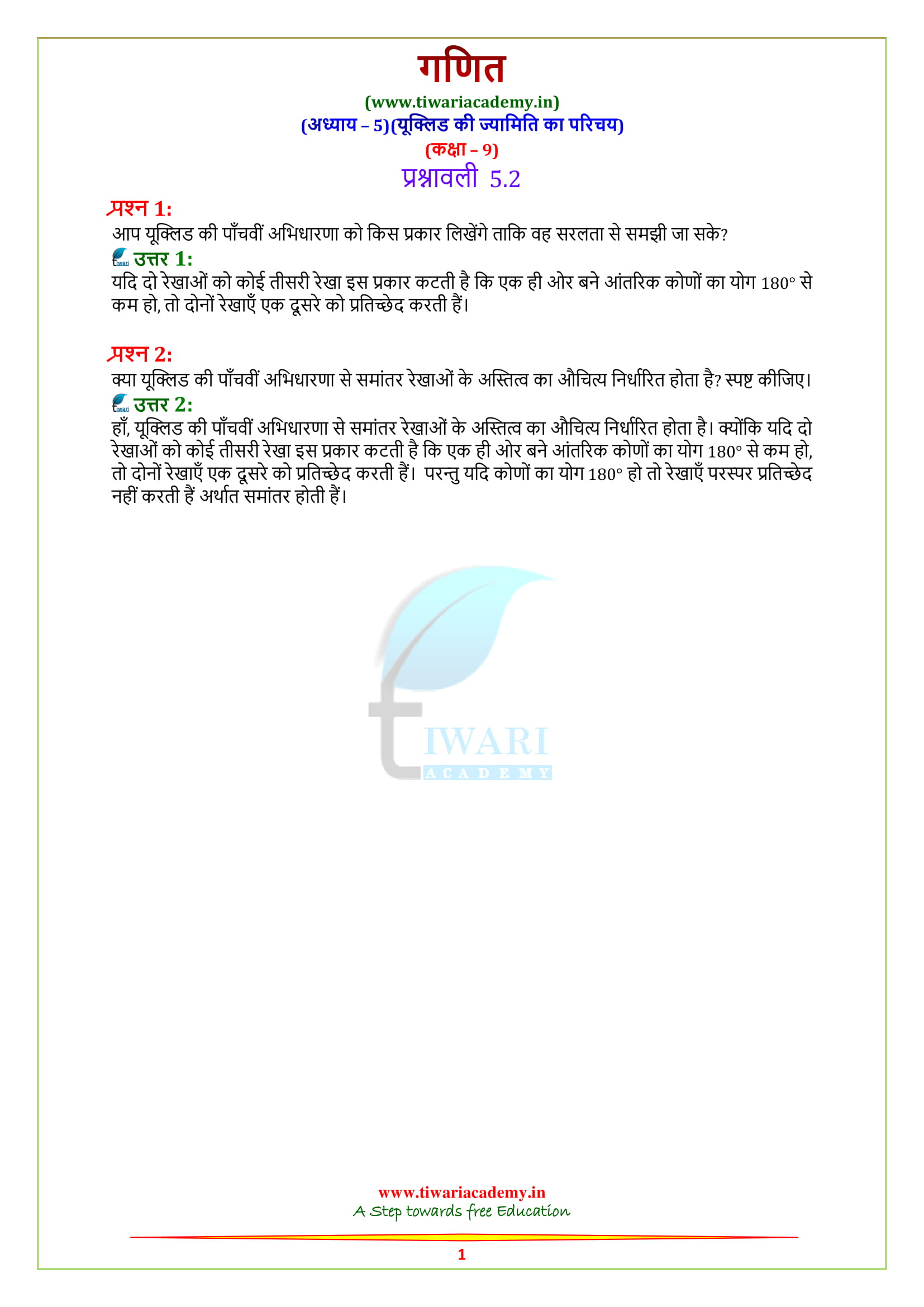 NCERT Solutions for class 9 Maths Chapter 5 exercise 5.2 in hindi pdf