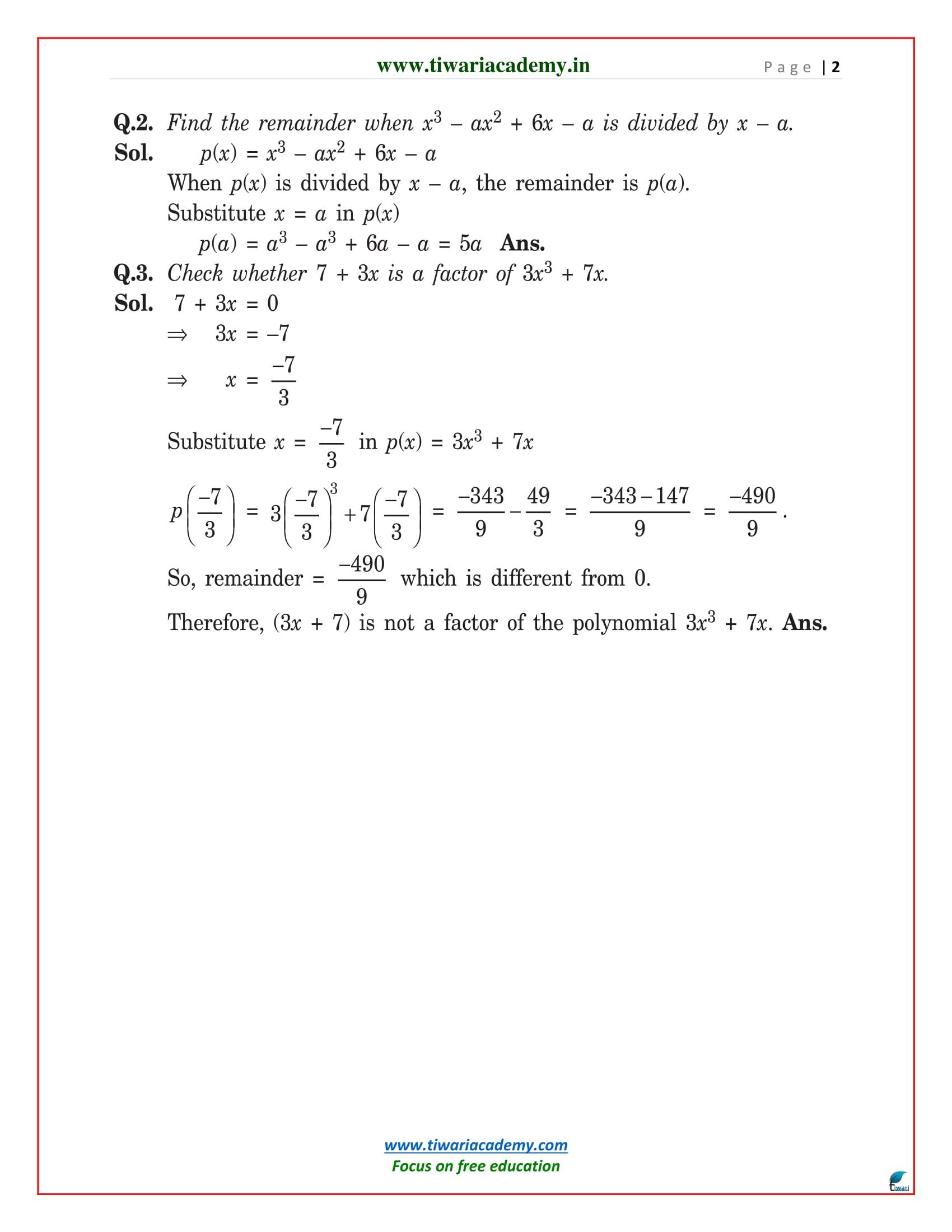 class 9 maths book download pdf