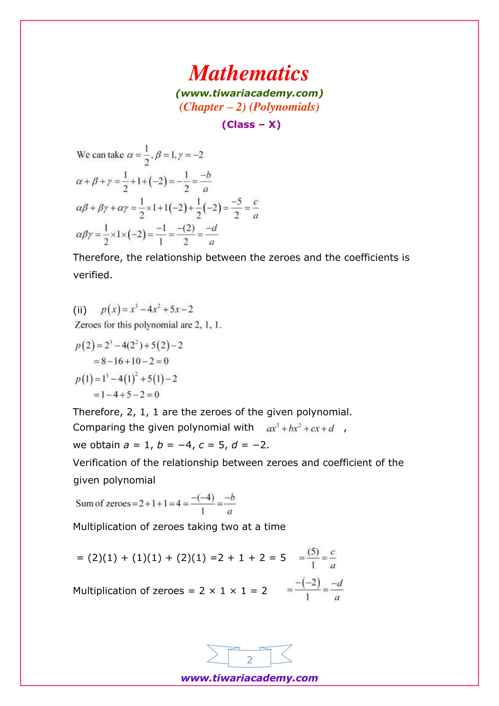 NCERT Solutions for Class 10 Maths Chapter 2 Exercise 2.4 Optional PDF