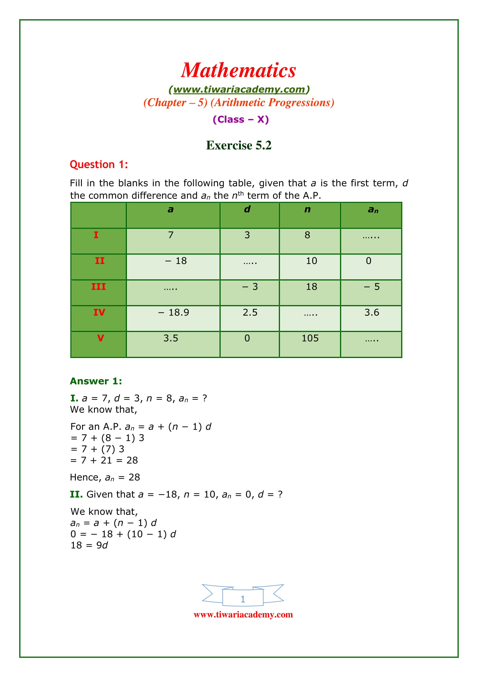 NCERT Solutions for Class 10 Maths Chapter 5 Exercise 5.2 AP in PDF