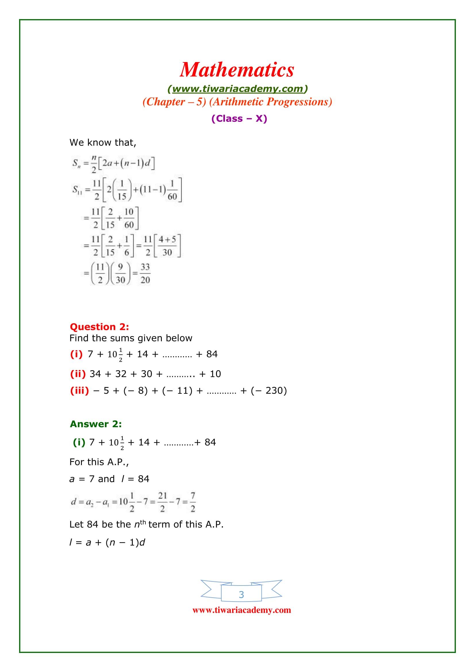 ncert solutions for class 10 maths pdf