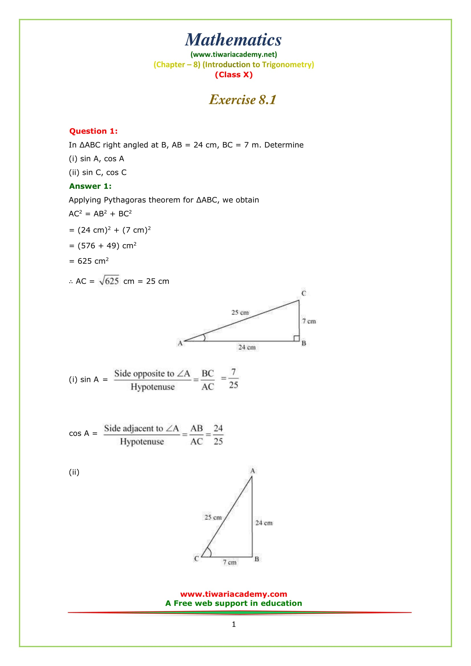 NCERT Solutions for Class 10 Maths Chapter 8 Exercise 8.1 Question 1