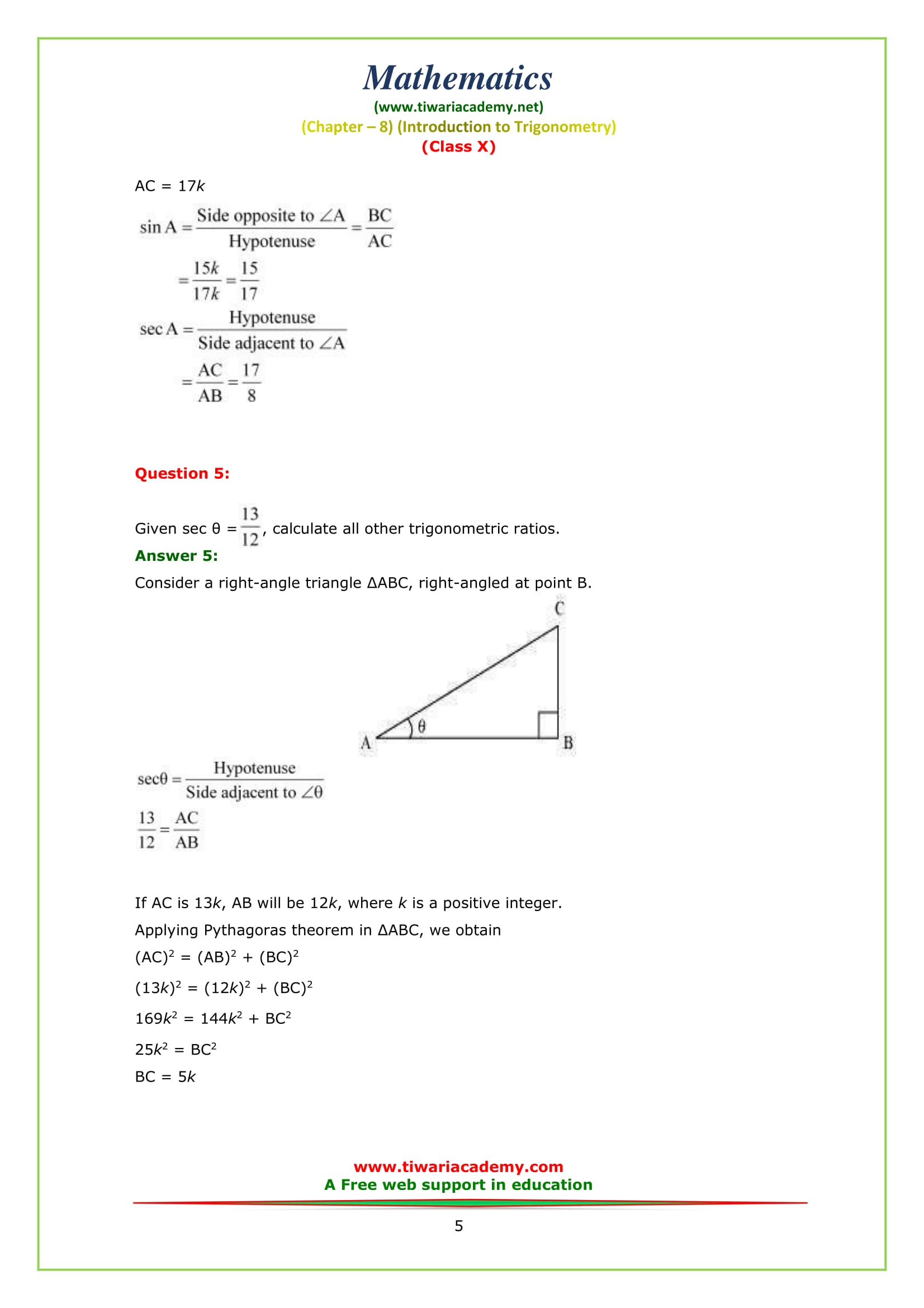 NCERT Solutions for Class 10 Maths Chapter 8 Exercise 8.1 Question 5