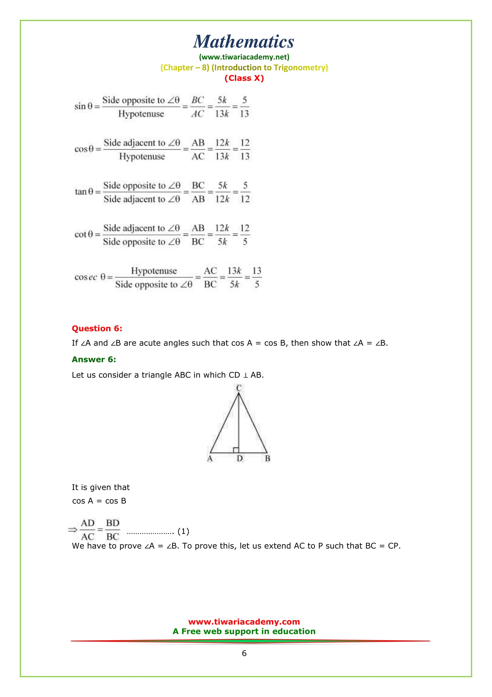NCERT Solutions for Class 10 Maths Chapter 8 Exercise 8.1 Question 6