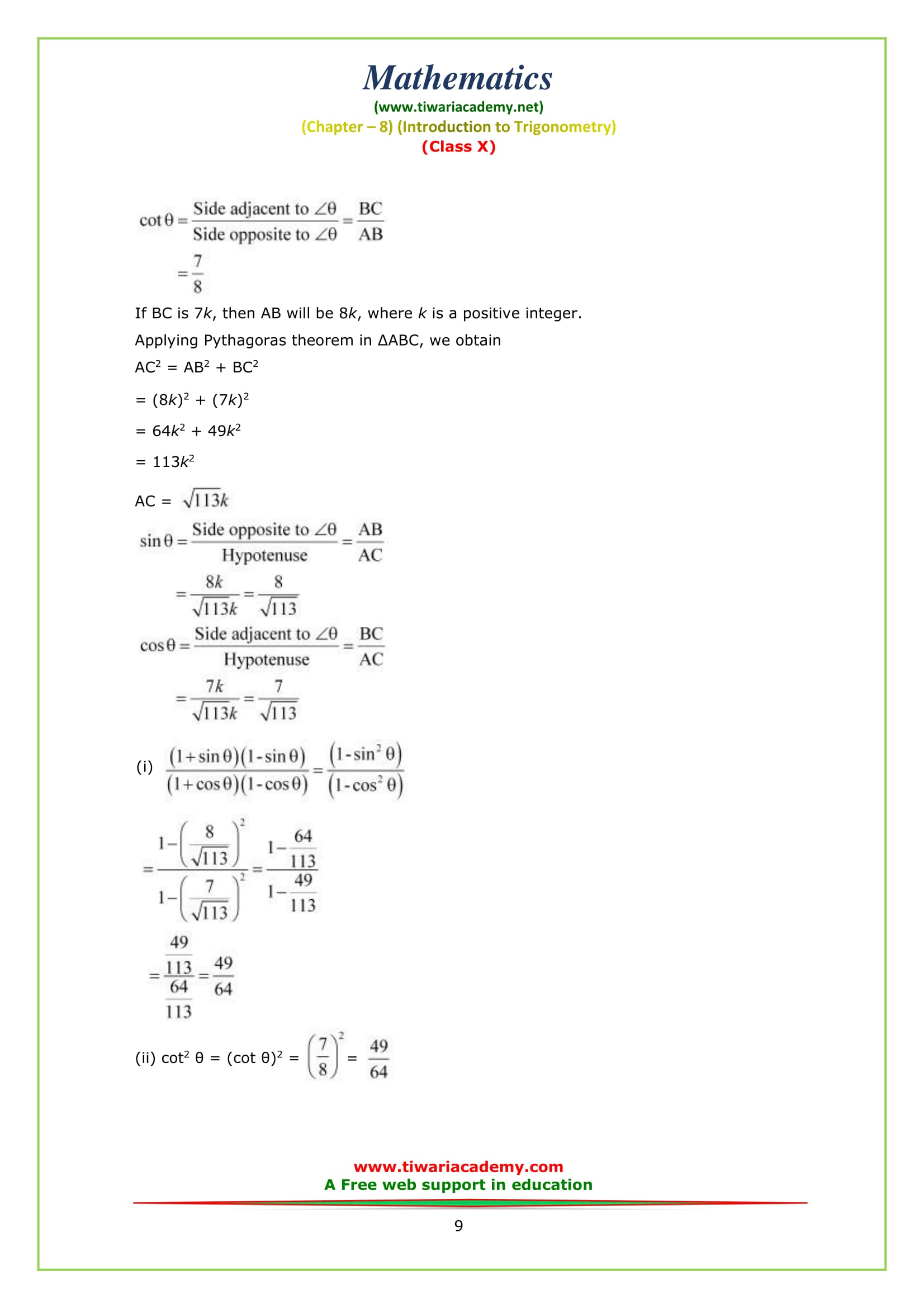 NCERT Solutions for Class 10 Maths Chapter 8 Exercise 8.1 Question 7 answers