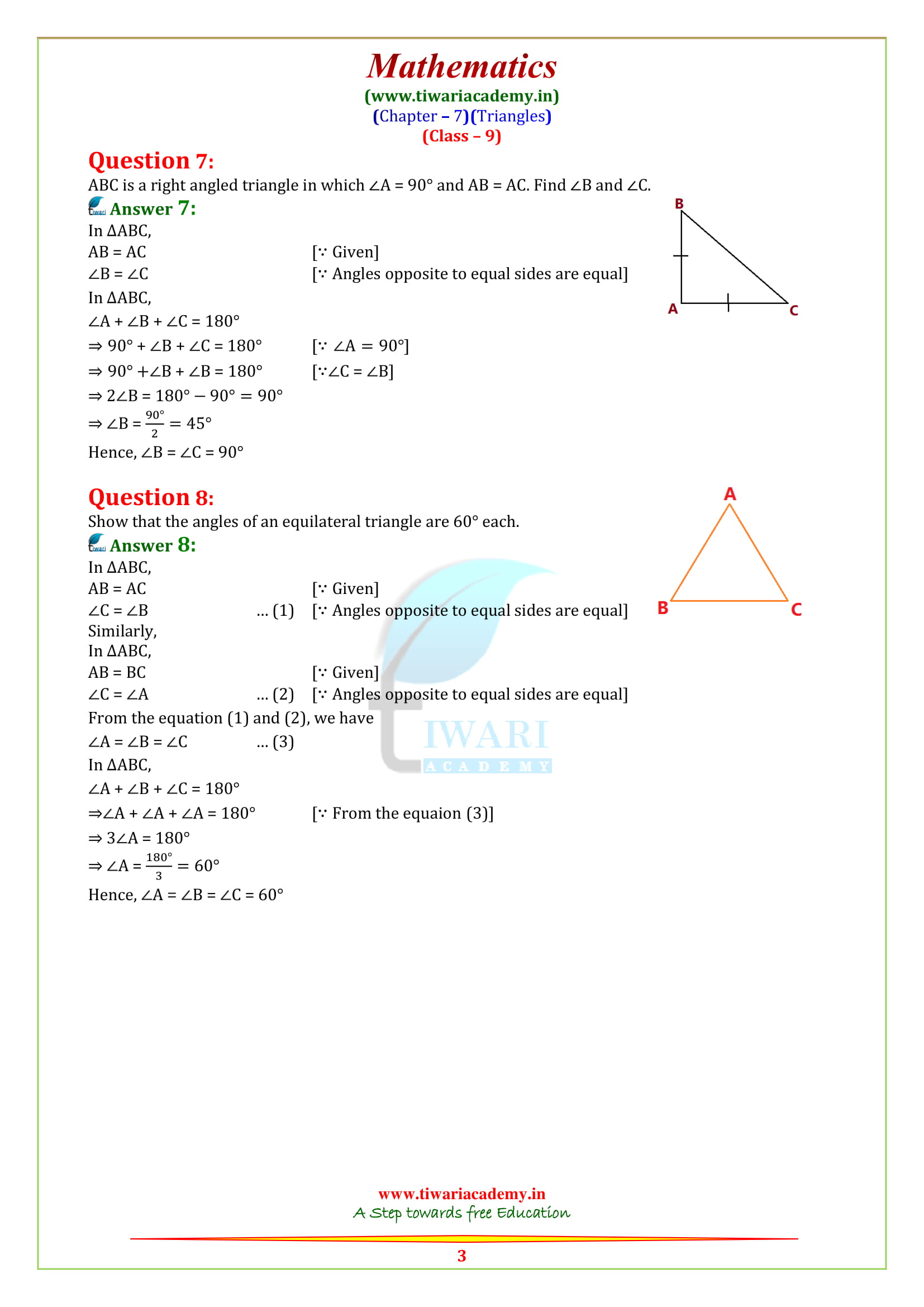 NCERT Solutions for class 9 maths chapter 7 exercise 7.2 updated for up board