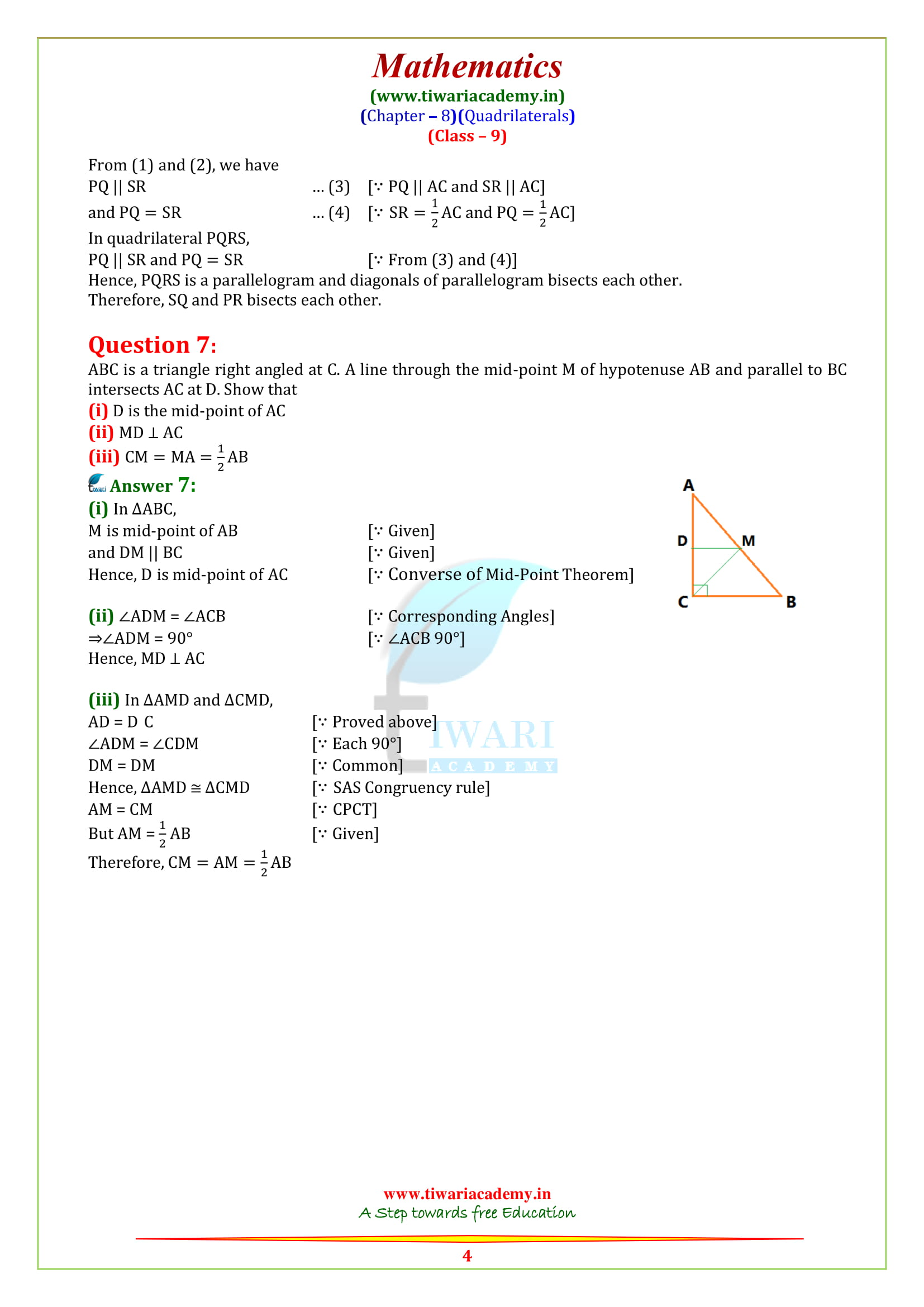 9 Maths exercise 8.2 sols simplified form