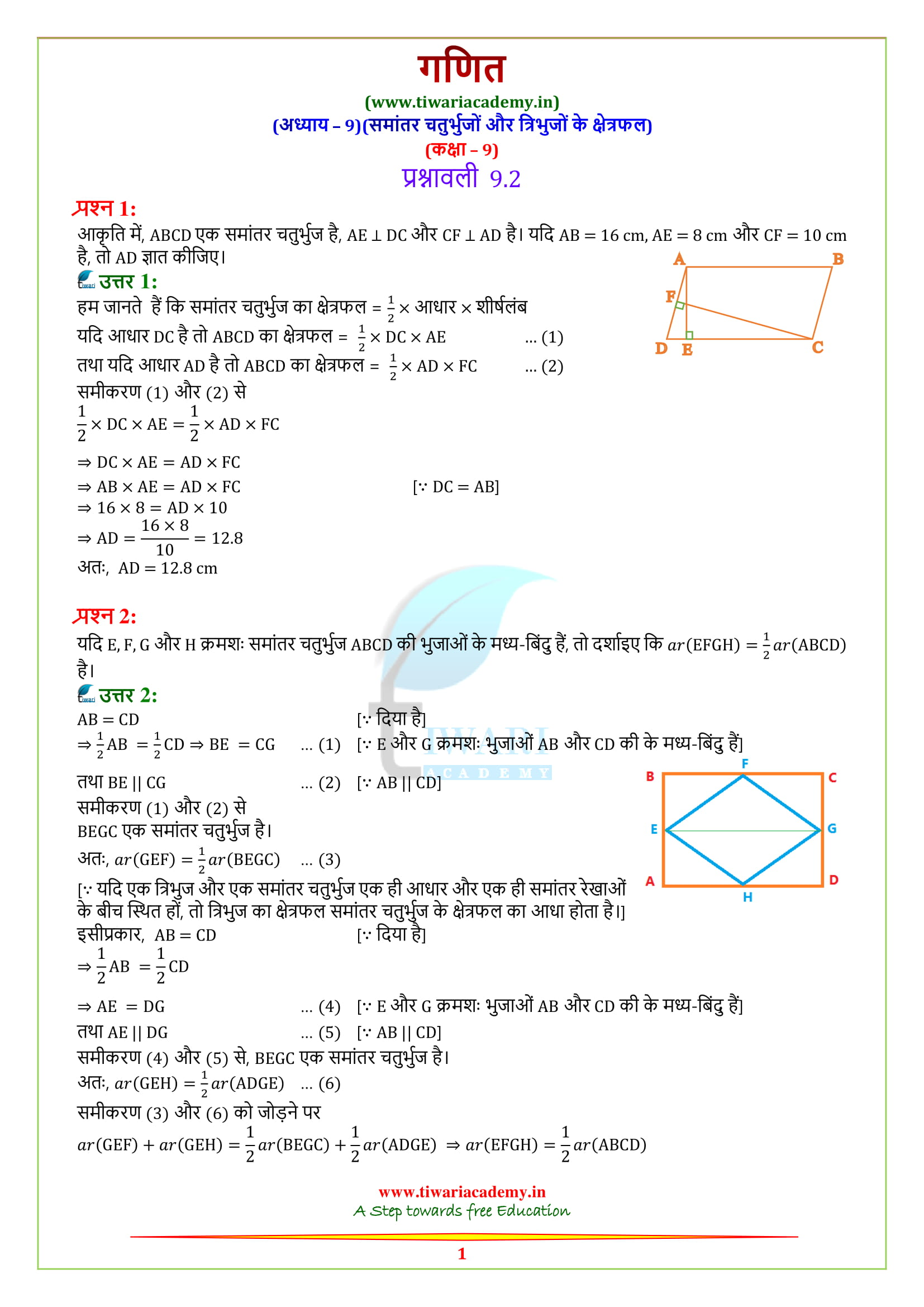 9 Maths exercise 9.2 solutions in hindi updated for 2018-19