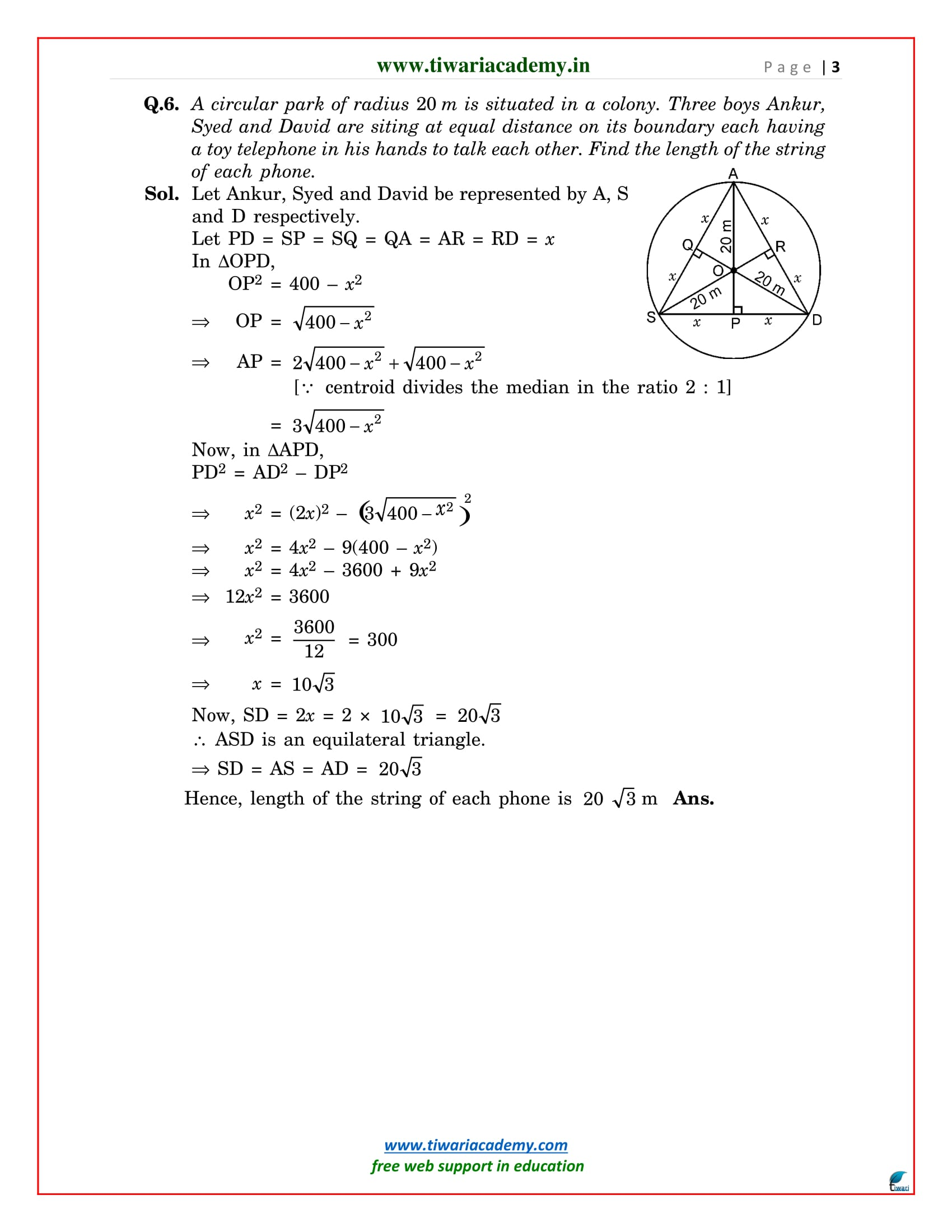 9 maths exercise 9.4 solutions