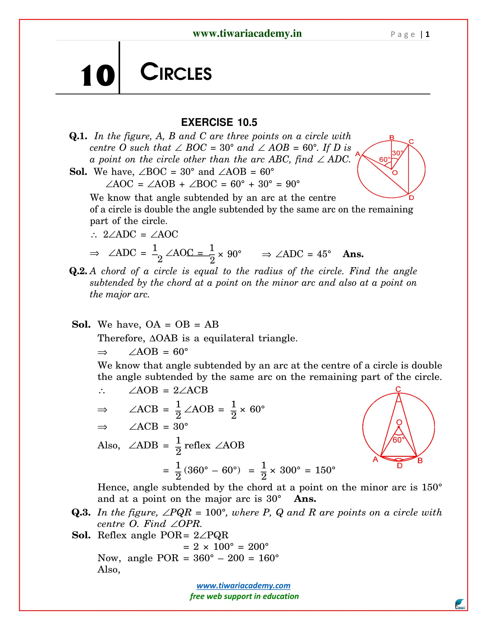 NCERT Solutions for Class 9 Maths Chapter 10 Exercise 10.5